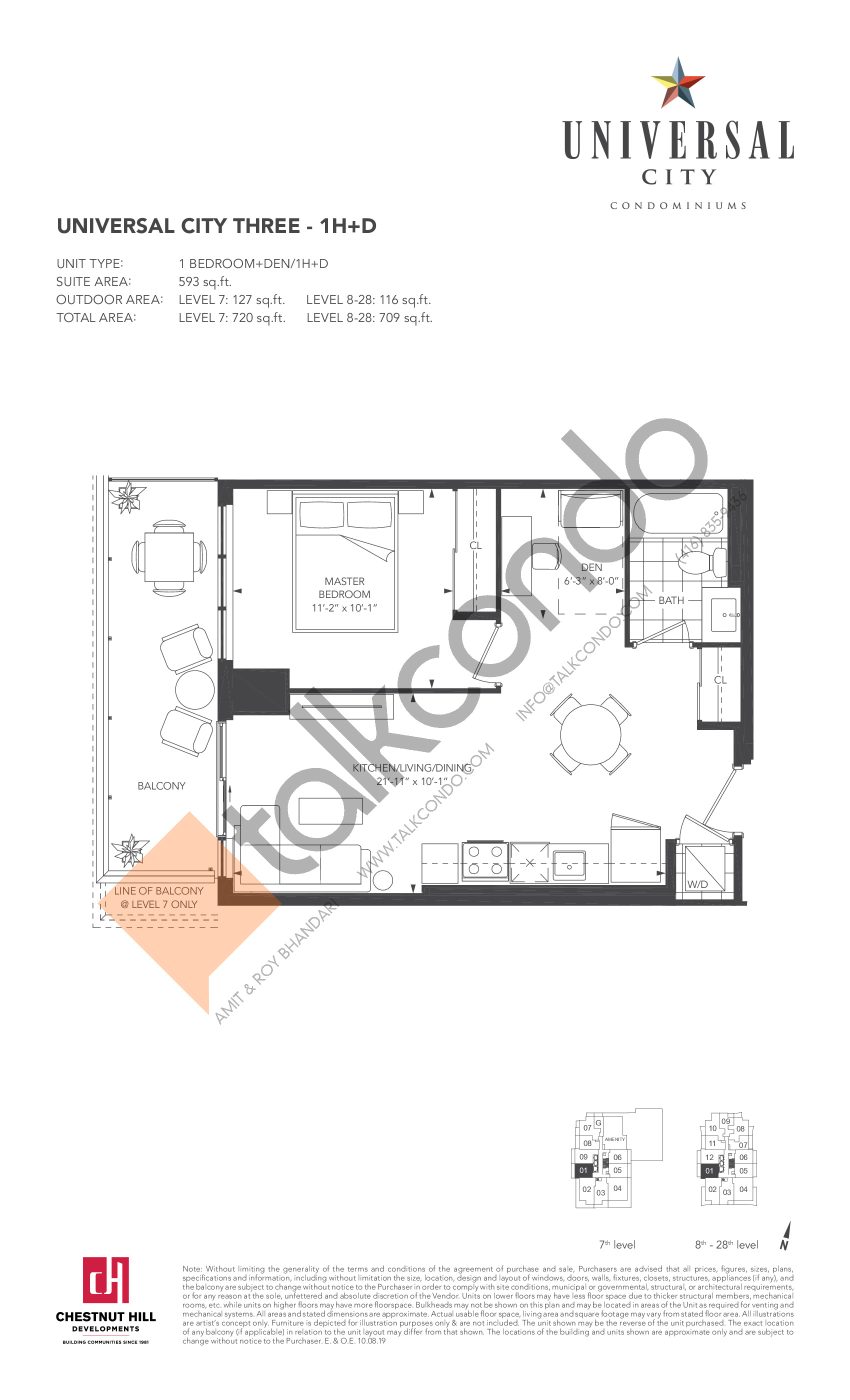 1H+D Floor Plan at Universal City Condos - Phase 3 - 593 sq.ft