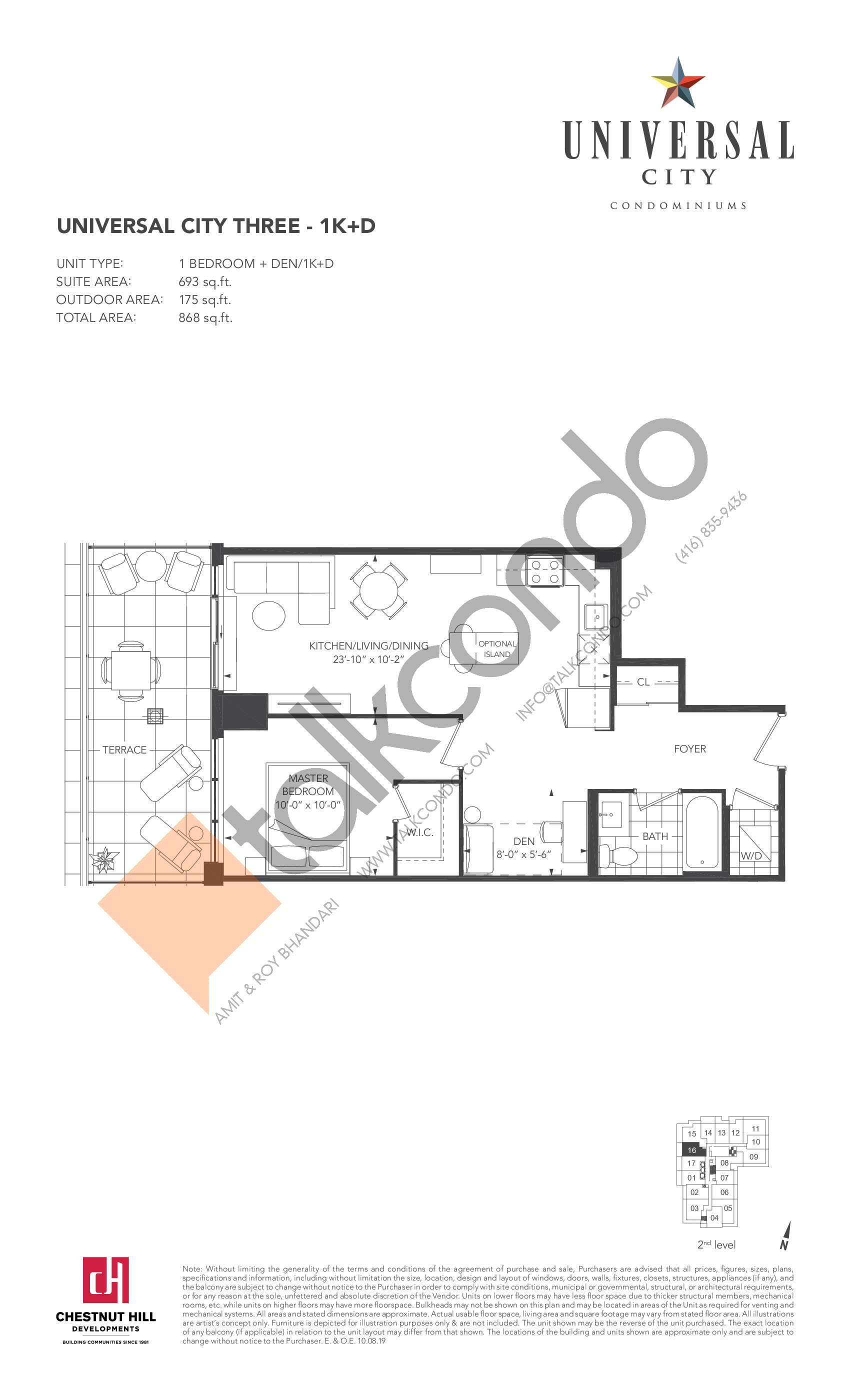1K+D Floor Plan at Universal City Condos - Phase 3 - 693 sq.ft