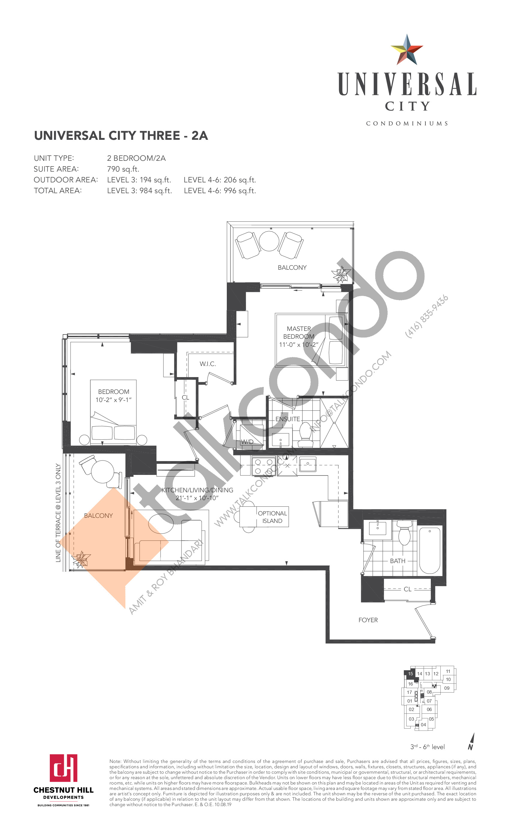 2A Floor Plan at Universal City Condos - Phase 3 - 790 sq.ft