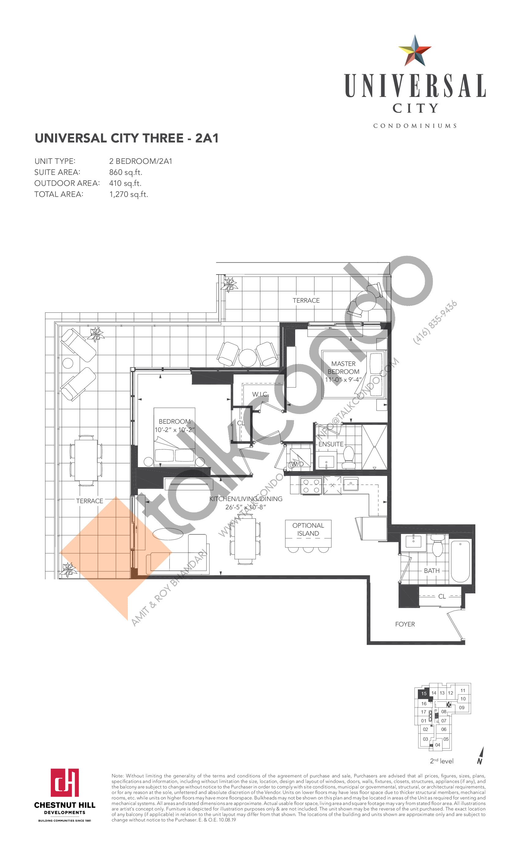 2A1 Floor Plan at Universal City Condos - Phase 3 - 860 sq.ft
