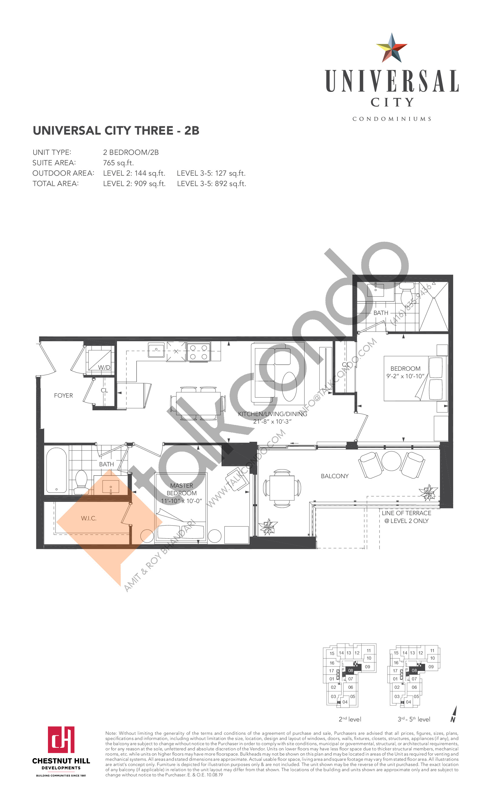 2B Floor Plan at Universal City Condos - Phase 3 - 765 sq.ft