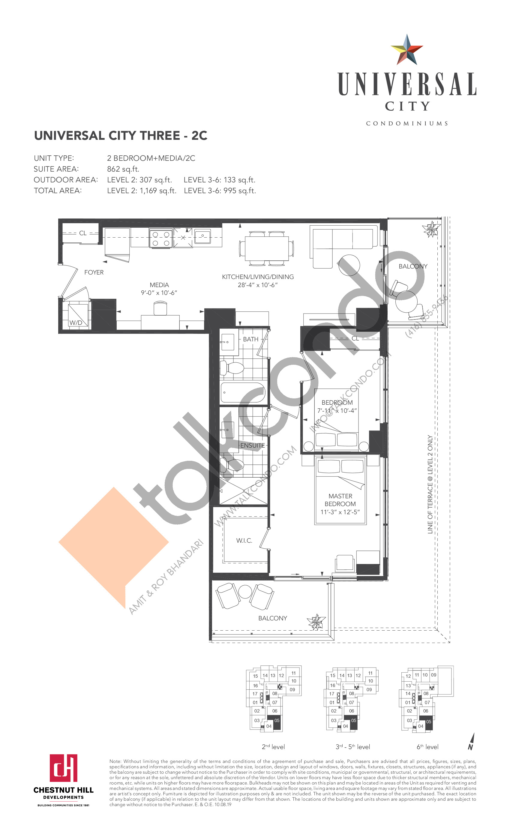 2C Floor Plan at Universal City Condos - Phase 3 - 862 sq.ft
