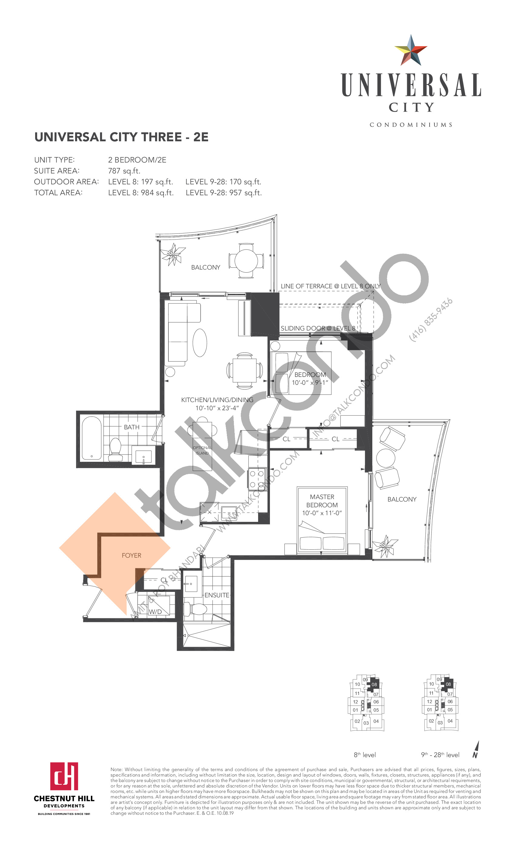 2E Floor Plan at Universal City Condos - Phase 3 - 787 sq.ft
