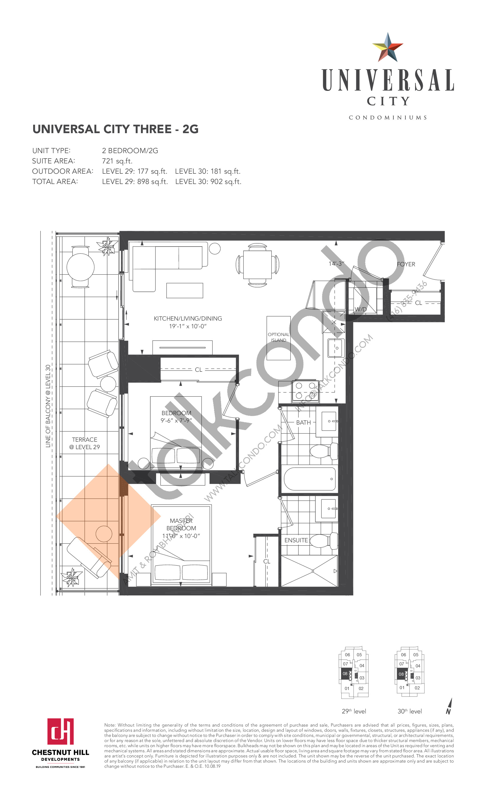 2G Floor Plan at Universal City Condos - Phase 3 - 721 sq.ft