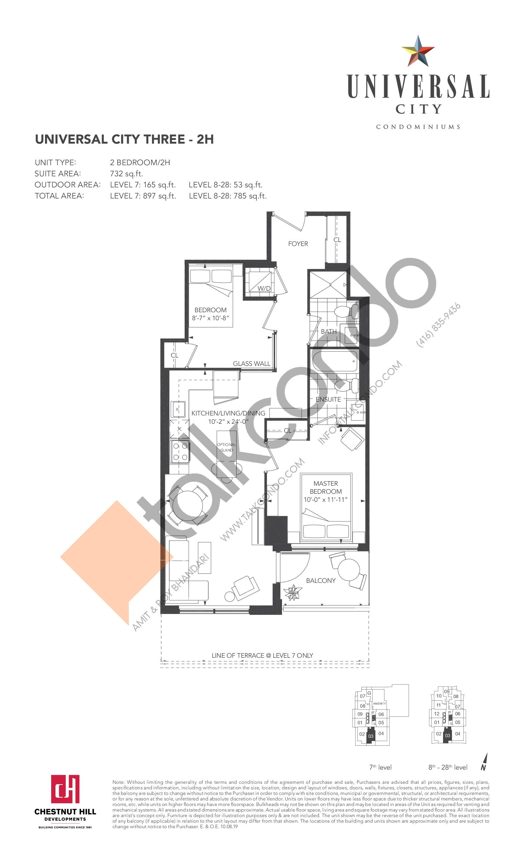 2H Floor Plan at Universal City Condos - Phase 3 - 732 sq.ft