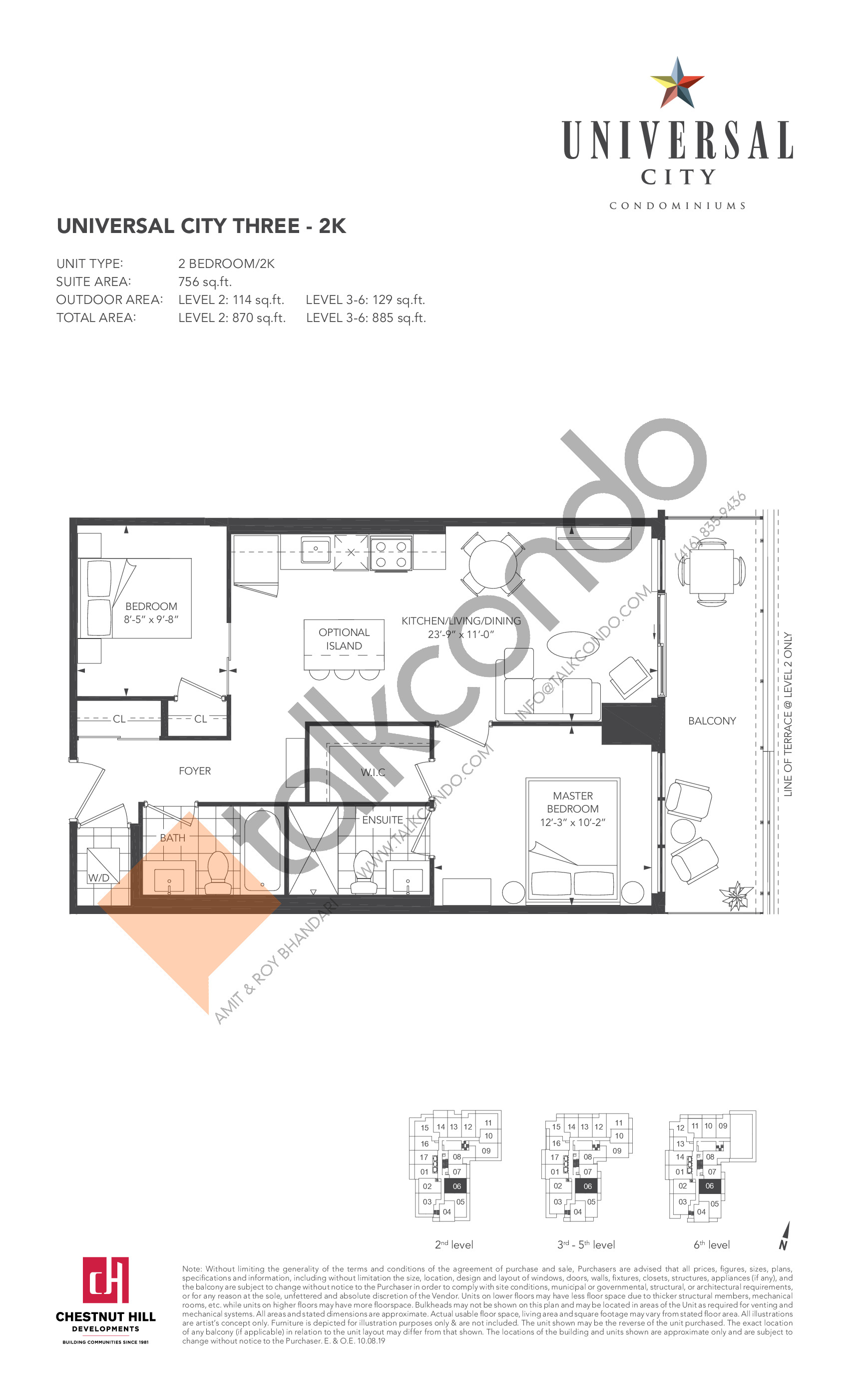 2K Floor Plan at Universal City Condos - Phase 3 - 756 sq.ft