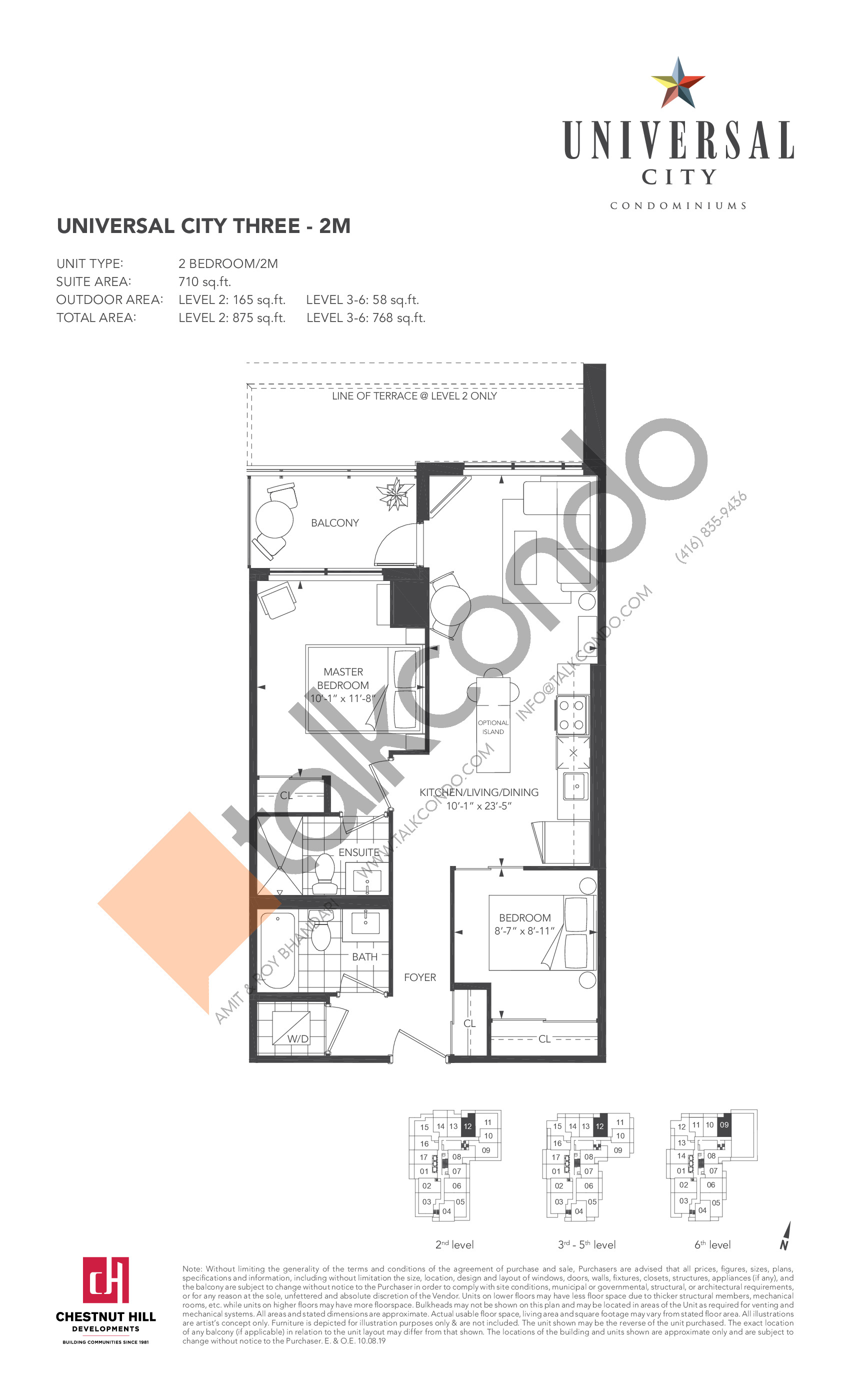 2M Floor Plan at Universal City Condos - Phase 3 - 710 sq.ft