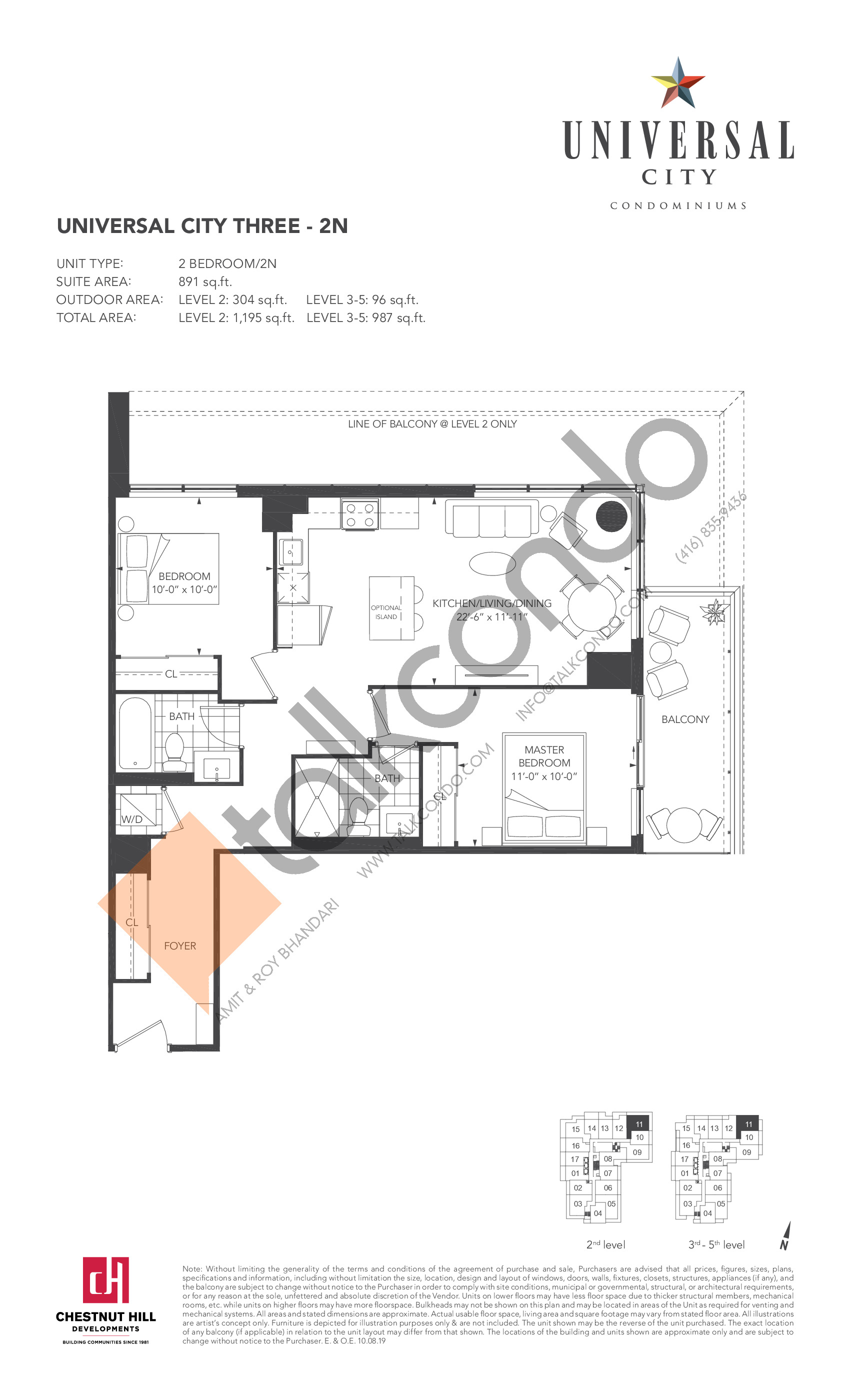 2N Floor Plan at Universal City Condos - Phase 3 - 891 sq.ft