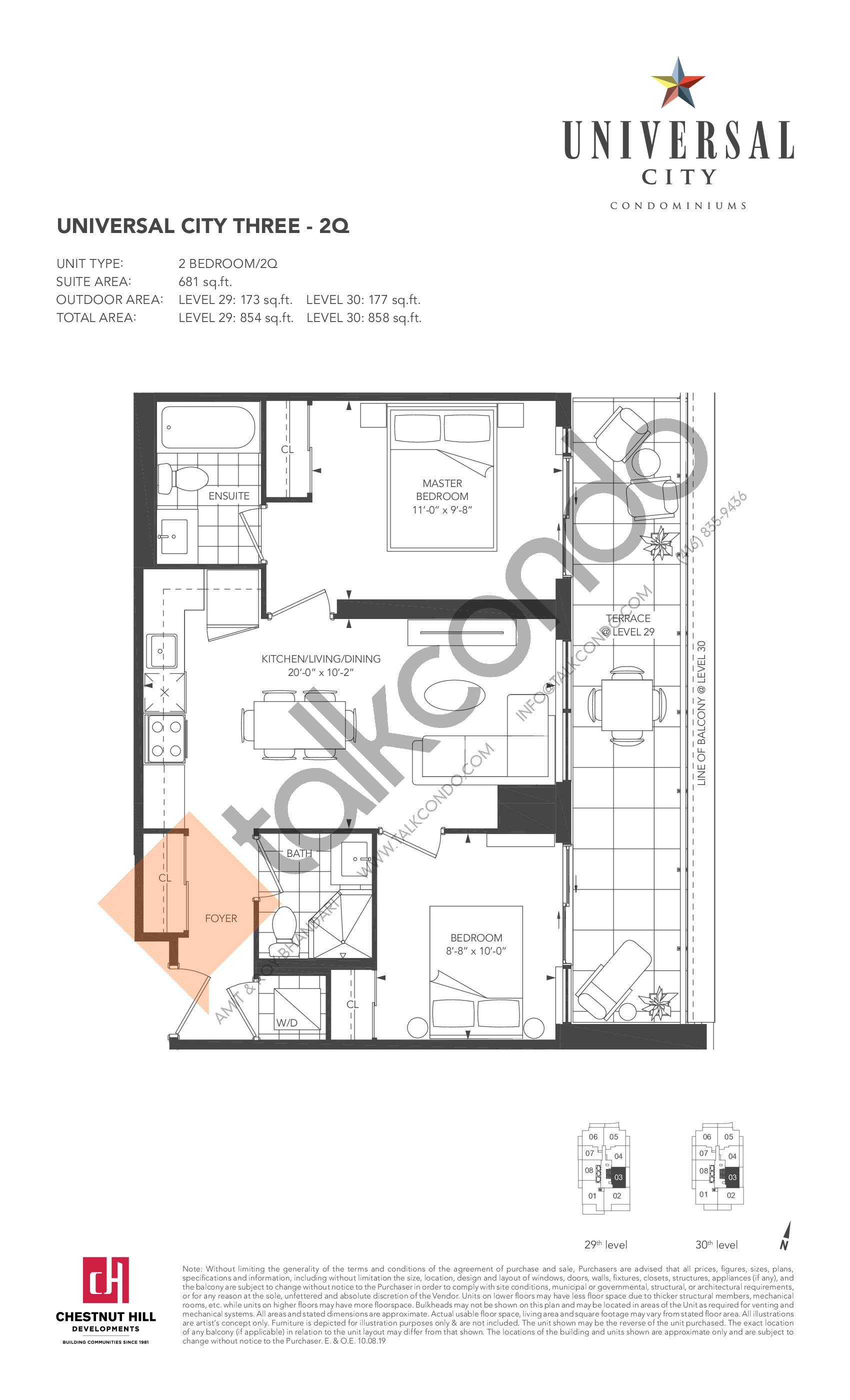 2Q Floor Plan at Universal City Condos - Phase 3 - 681 sq.ft