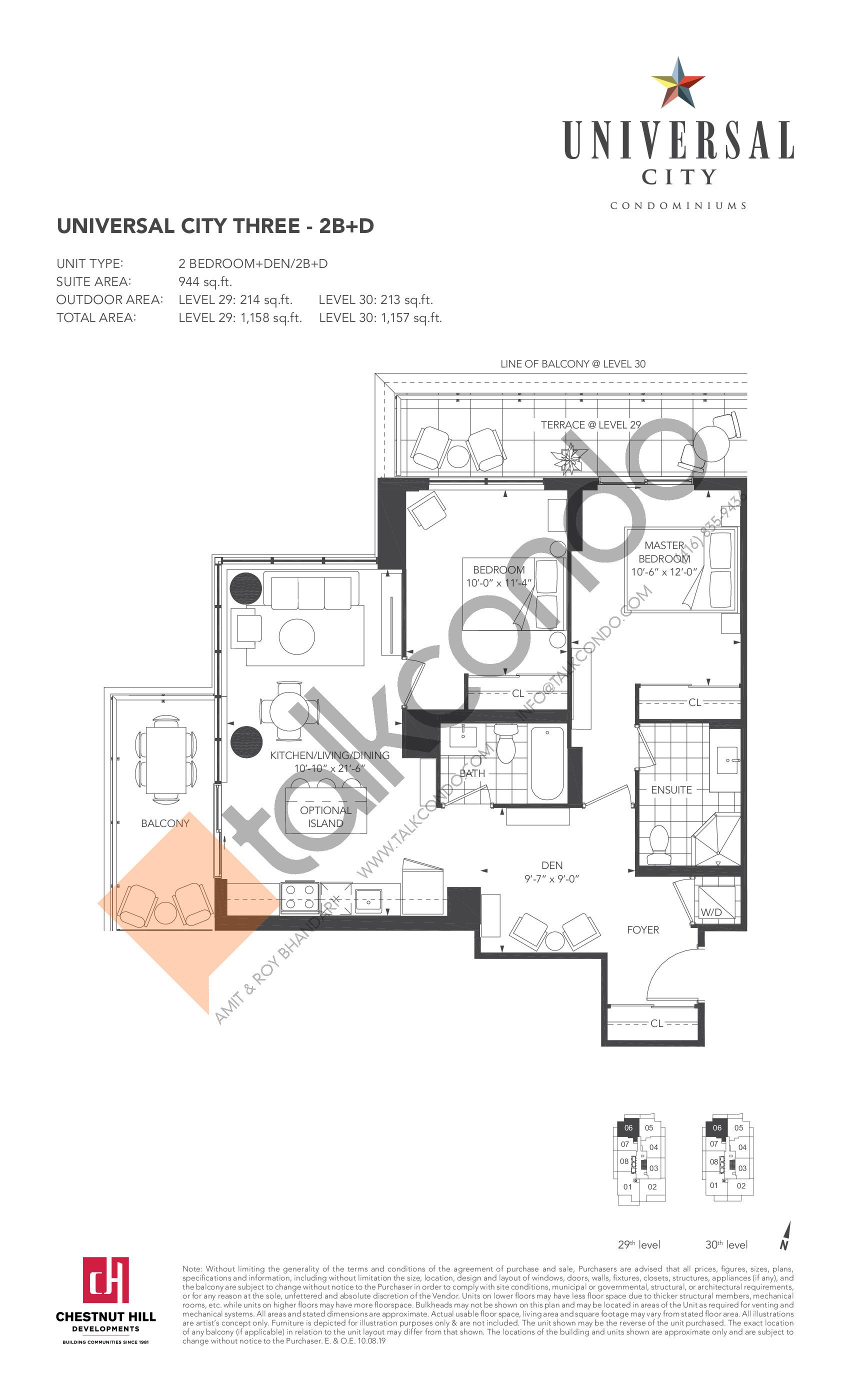 2B+D Floor Plan at Universal City Condos - Phase 3 - 944 sq.ft