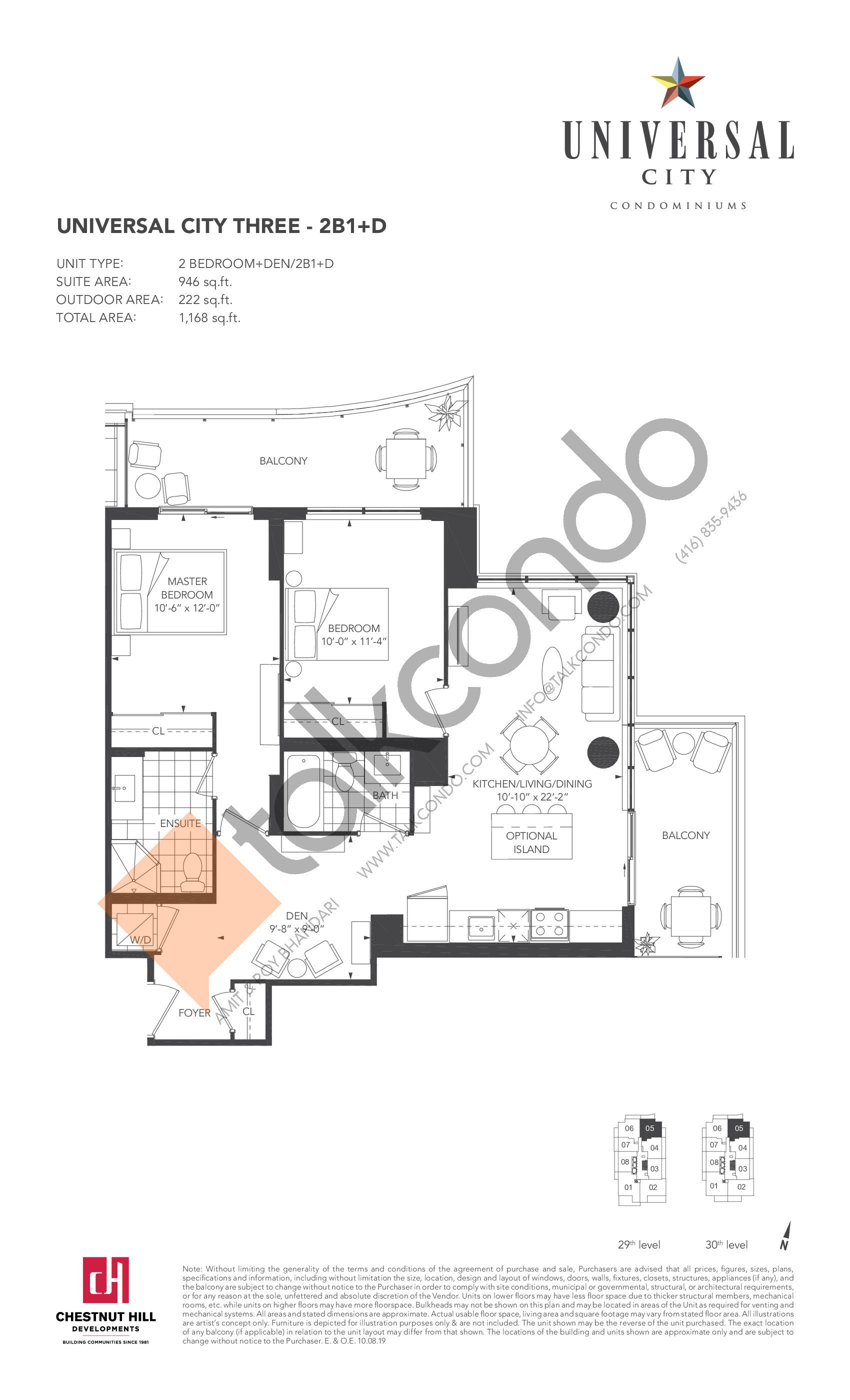 2B1+D Floor Plan at Universal City Condos - Phase 3 - 946 sq.ft
