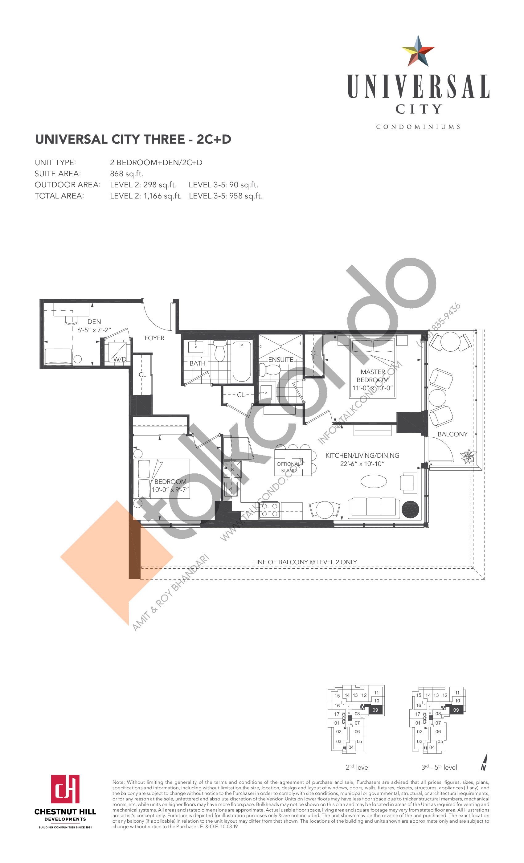 2C+D Floor Plan at Universal City Condos - Phase 3 - 868 sq.ft