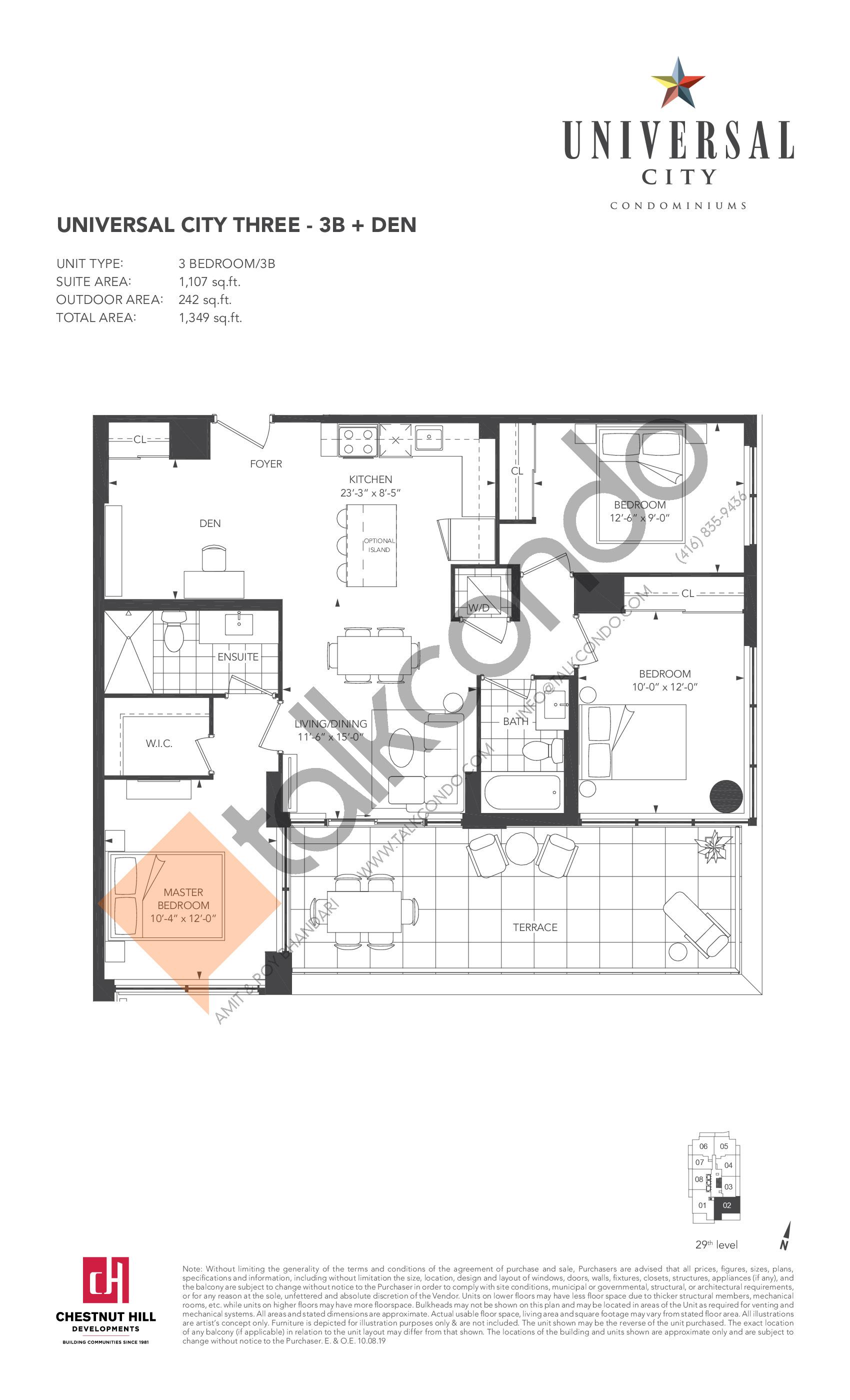 3B+D Floor Plan at Universal City Condos - Phase 3 - 1107 sq.ft