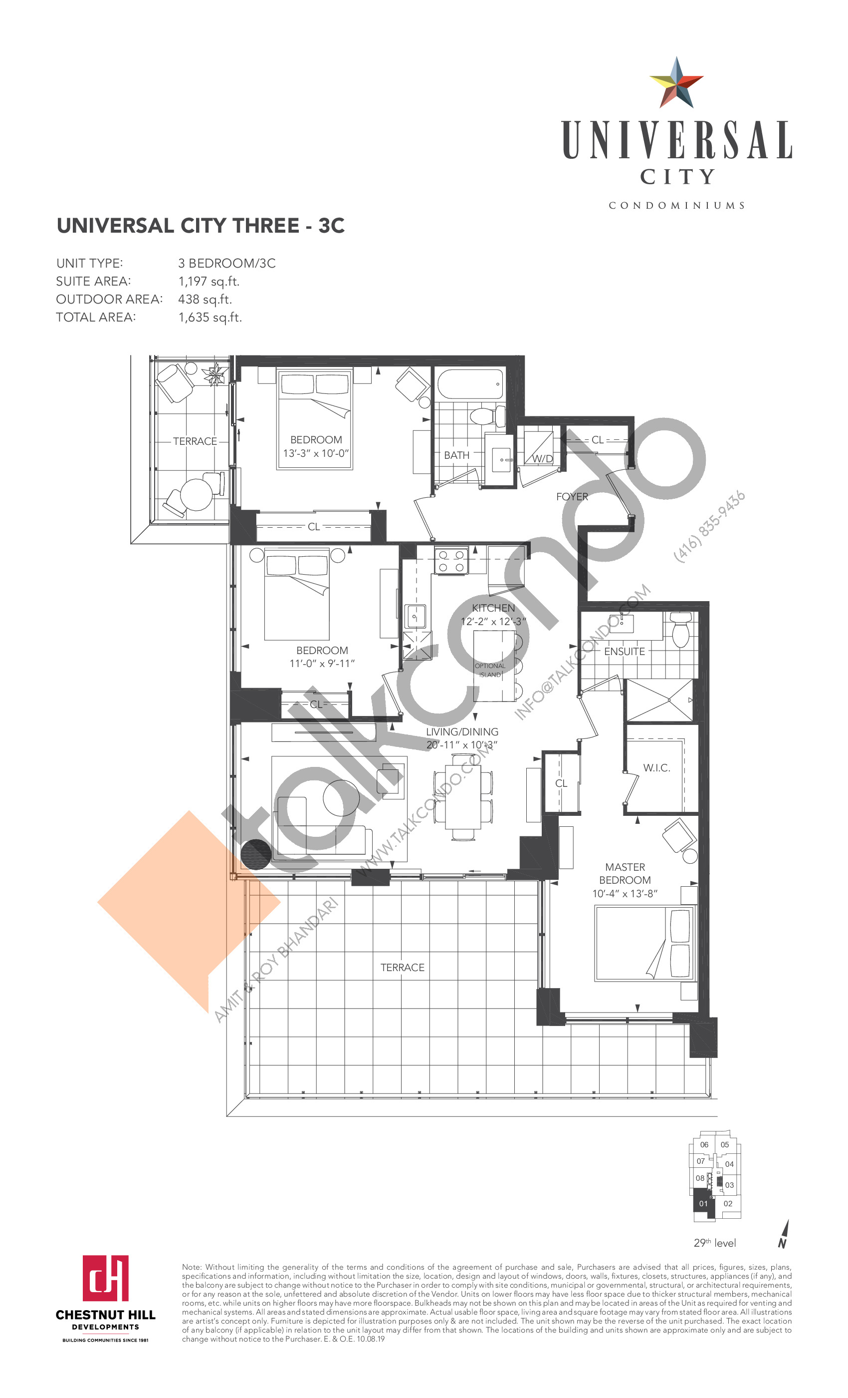 3C Floor Plan at Universal City Condos - Phase 3 - 1197 sq.ft