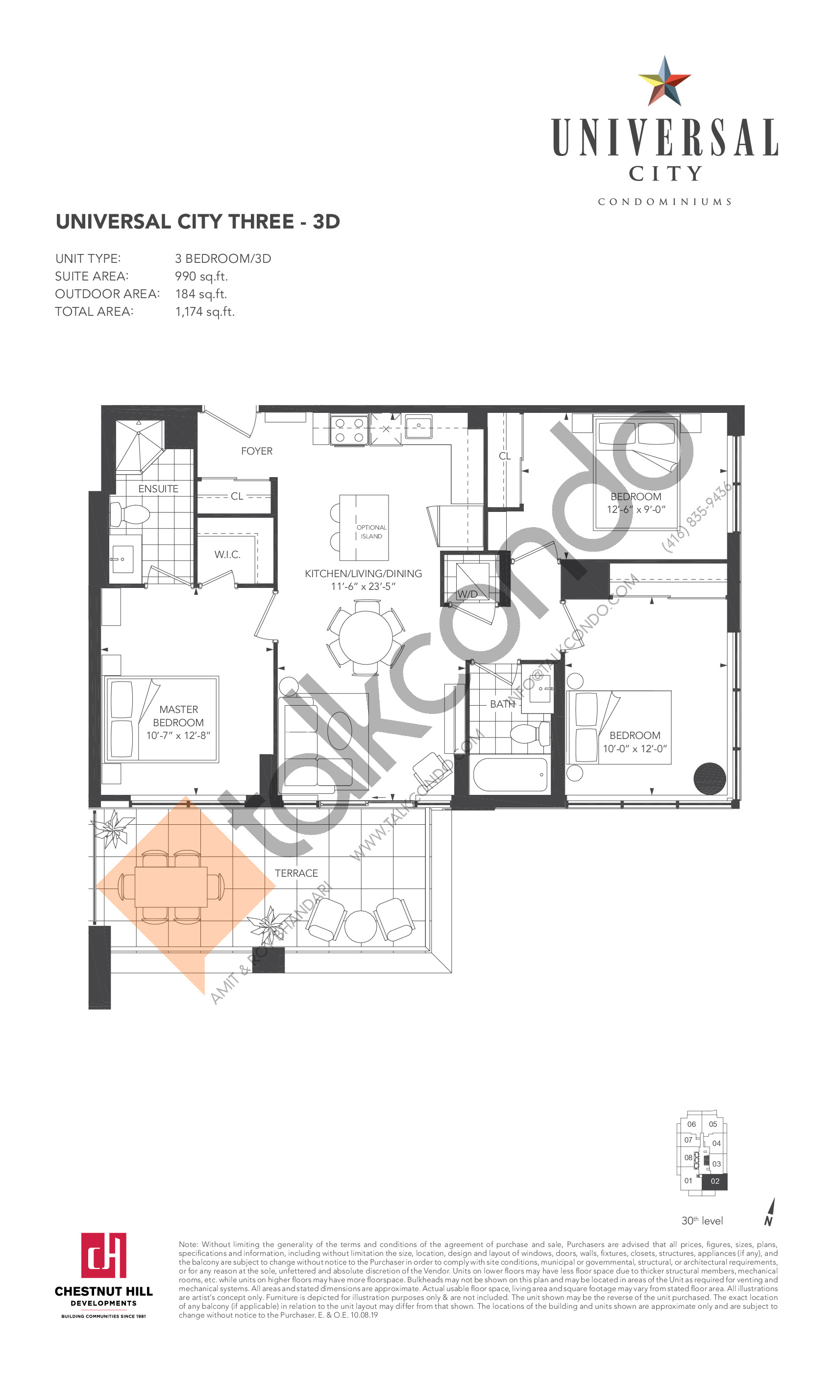 3D Floor Plan at Universal City Condos - Phase 3 - 990 sq.ft