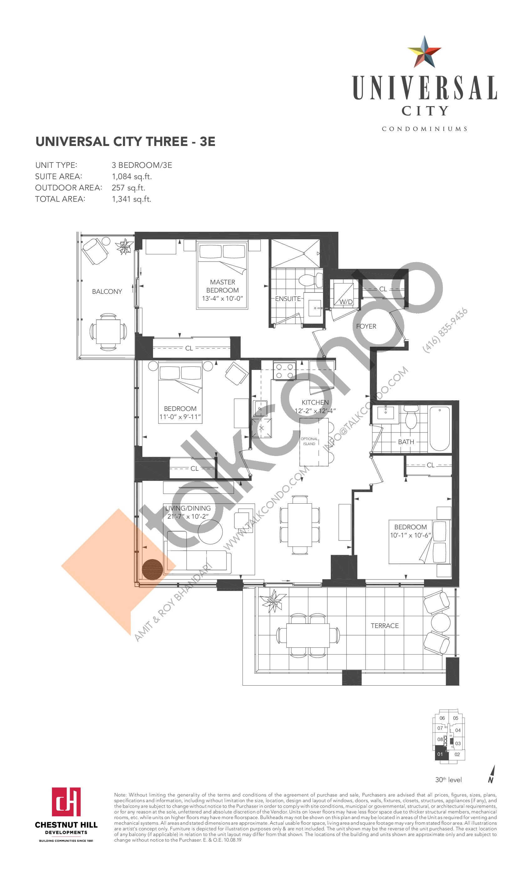 3E Floor Plan at Universal City Condos - Phase 3 - 1084 sq.ft
