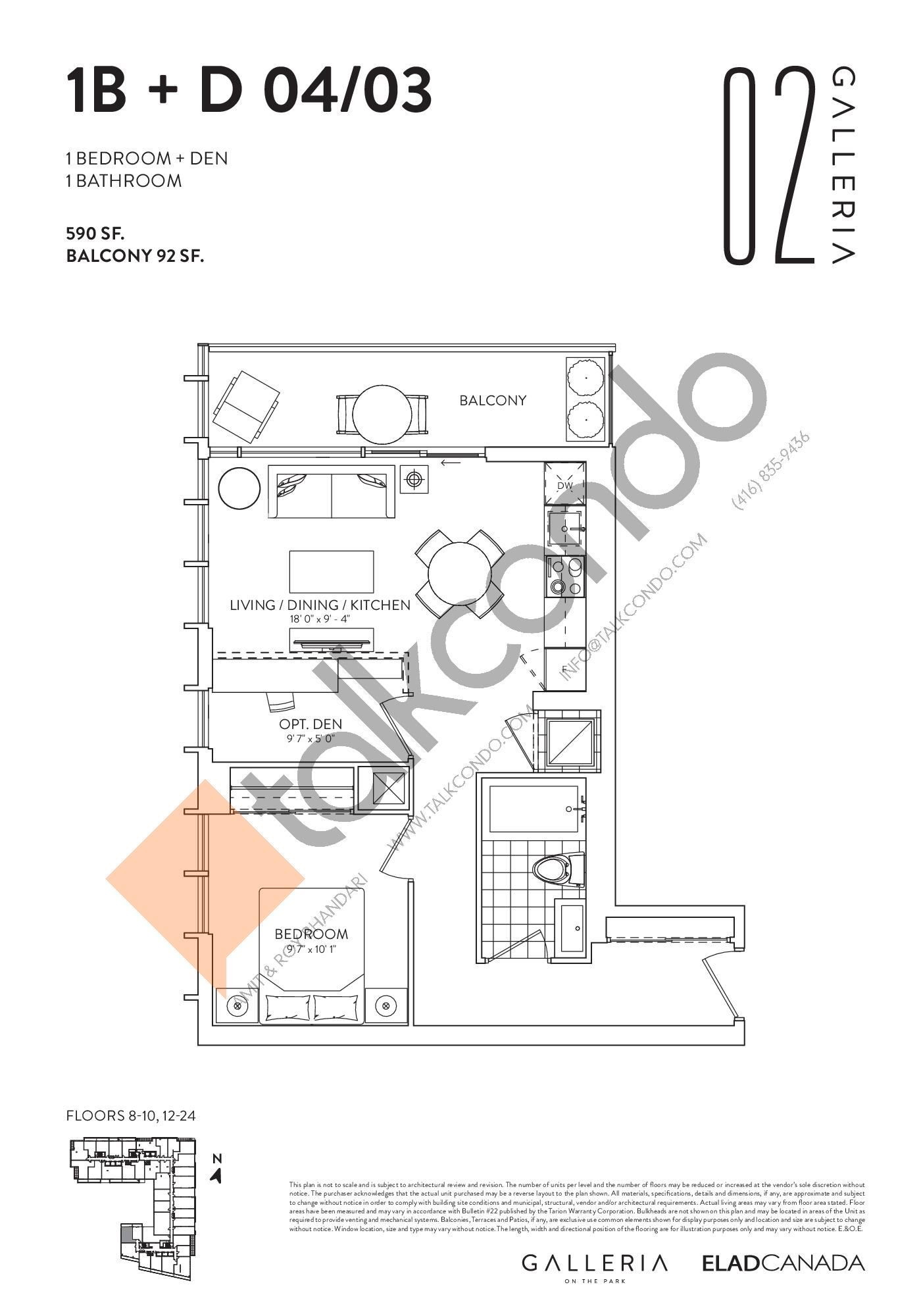 1B+D 04/03 Floor Plan at Galleria 02 Condos - 590 sq.ft