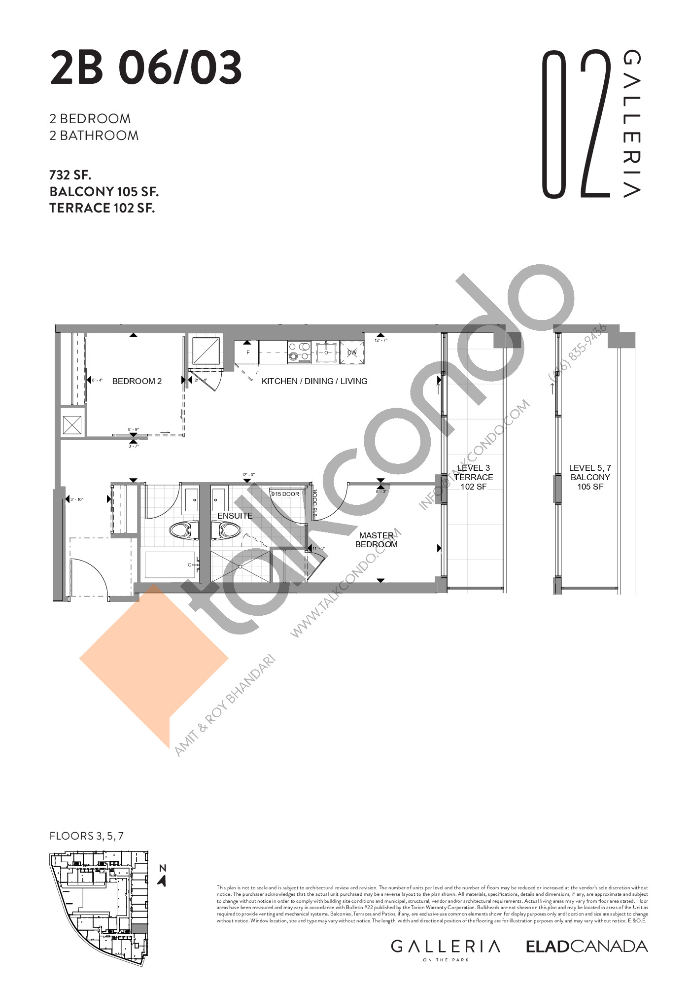 2B 06/03 Floor Plan at Galleria 02 Condos - 732 sq.ft