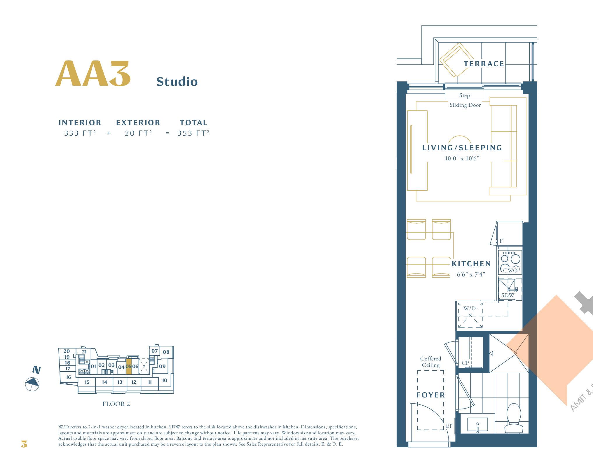 AA3 Floor Plan at The Borough Condos - Tower A - 333 sq.ft