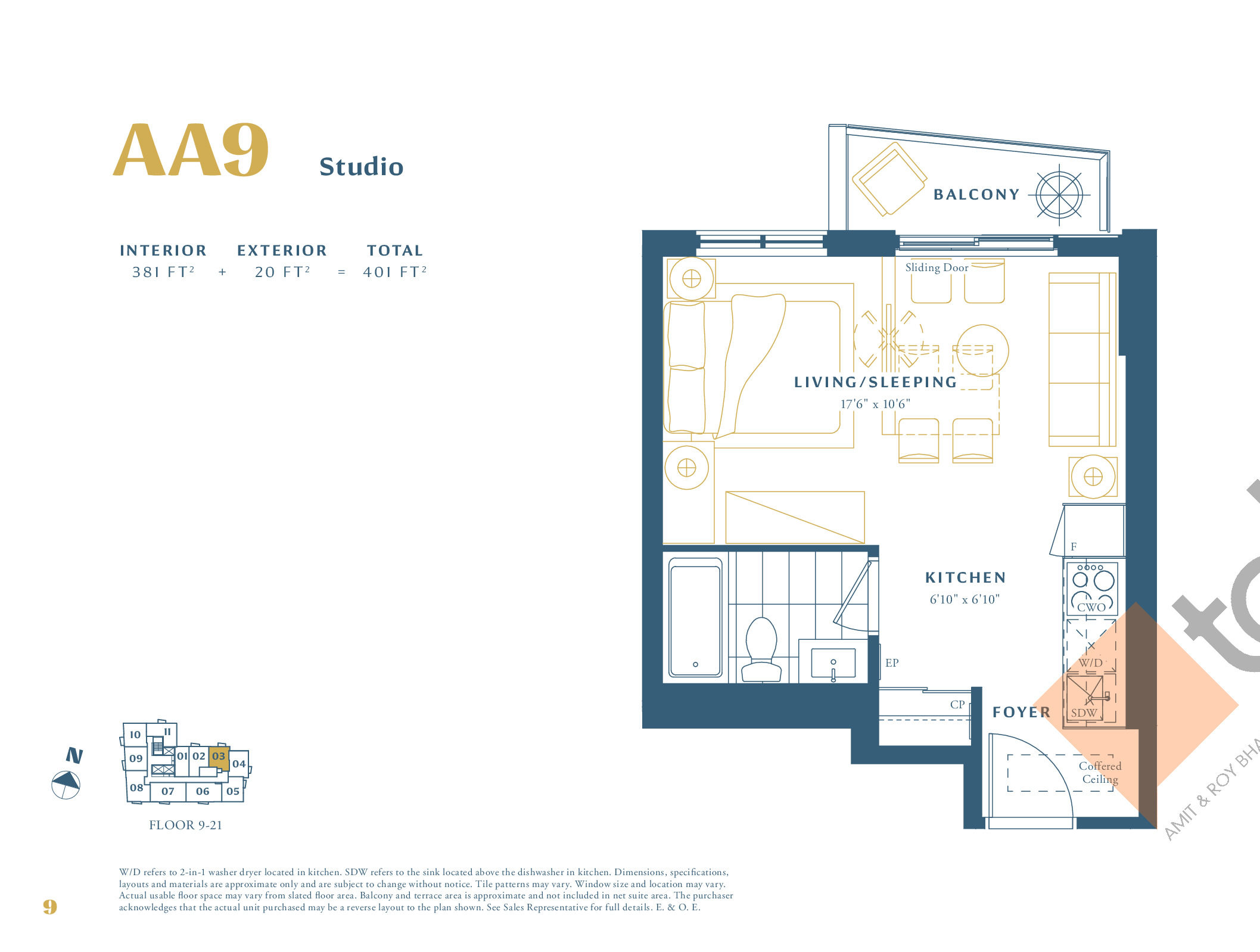 AA9 Floor Plan at The Borough Condos - Tower A - 381 sq.ft