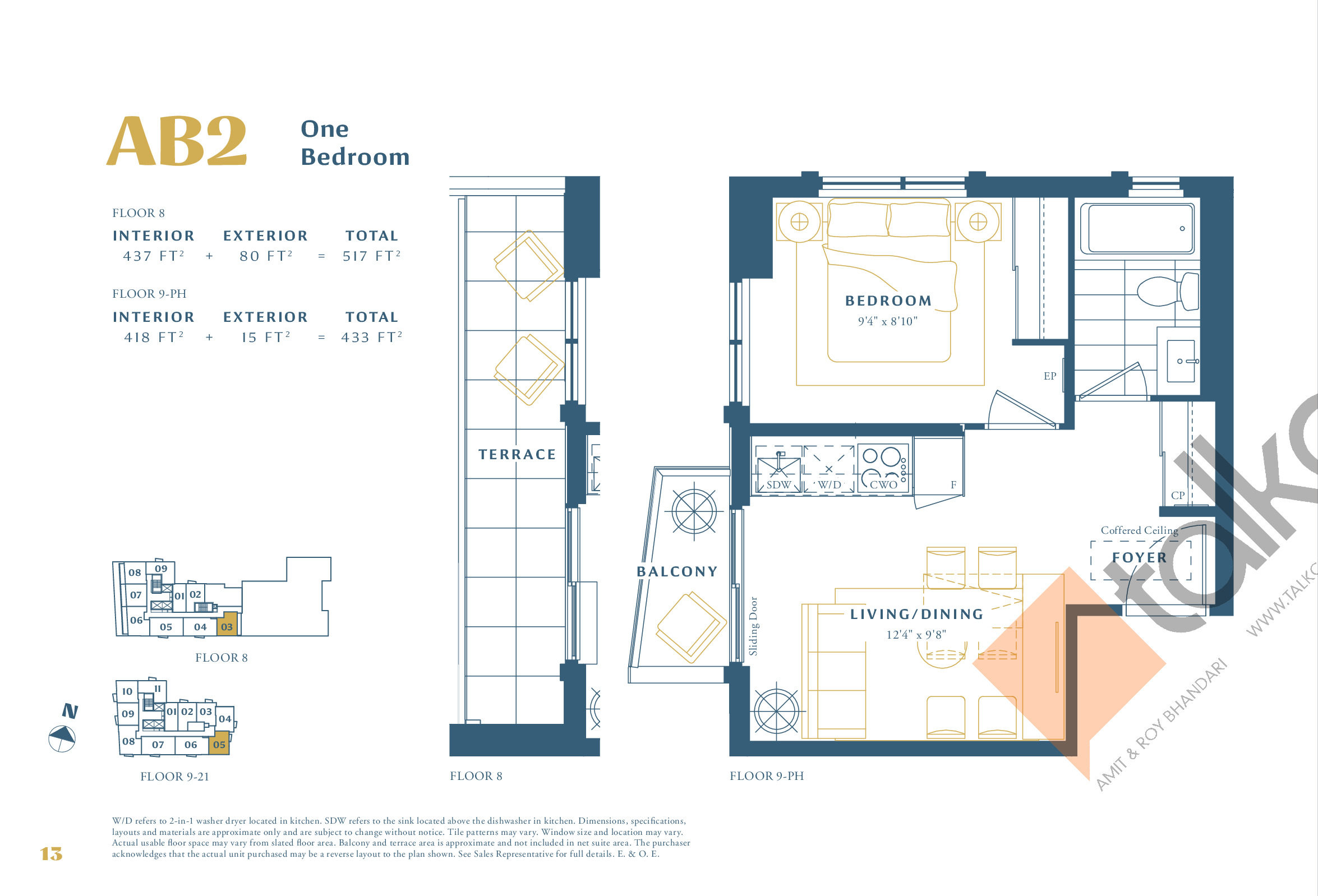 AB2 Floor Plan at The Borough Condos - Tower A - 437 sq.ft