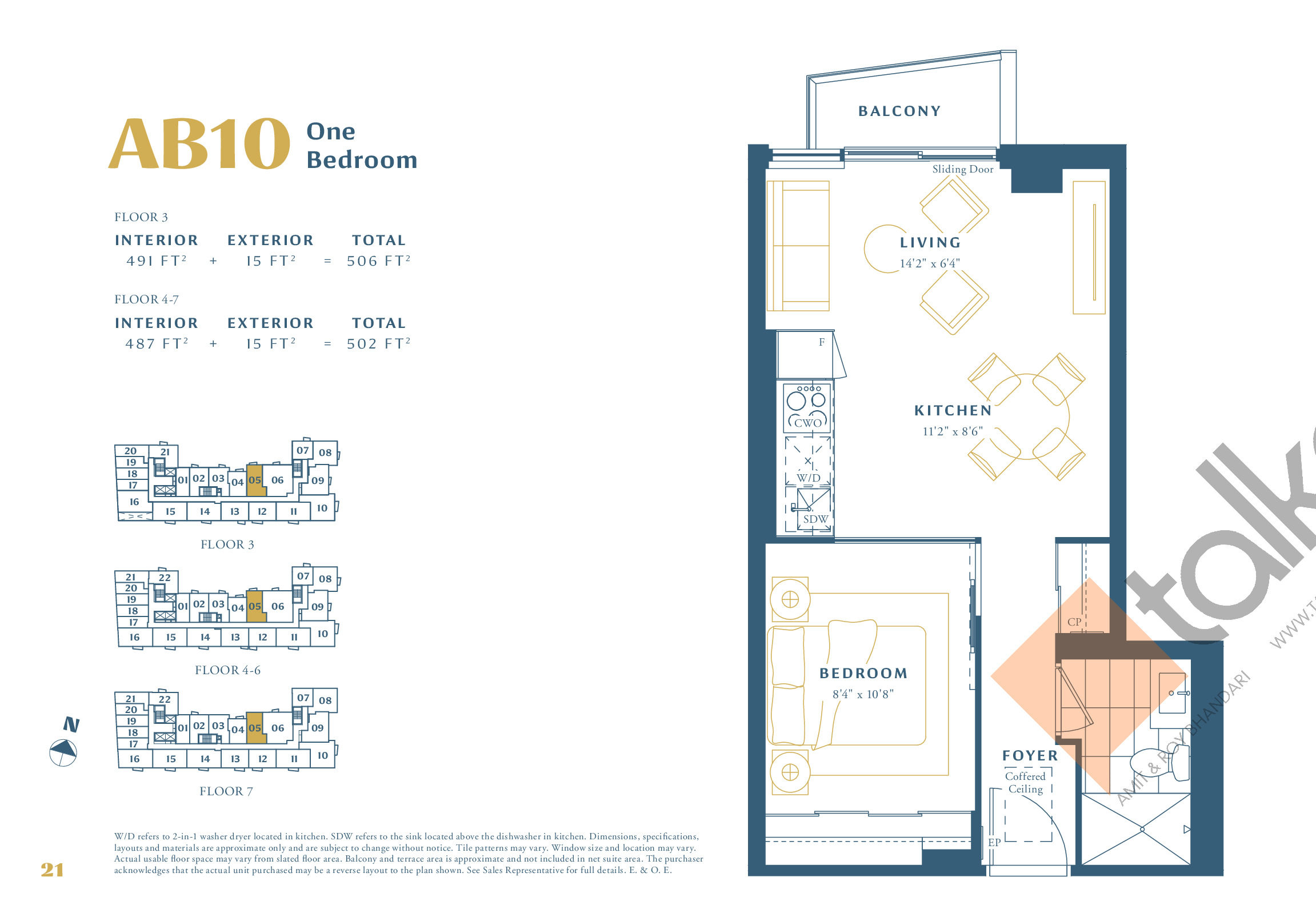 AB10 Floor Plan at The Borough Condos - Tower A - 491 sq.ft