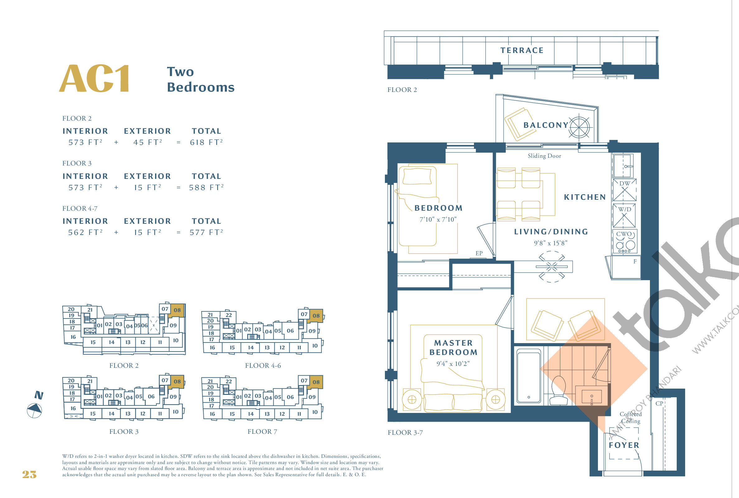 AC1 Floor Plan at The Borough Condos - Tower A - 573 sq.ft