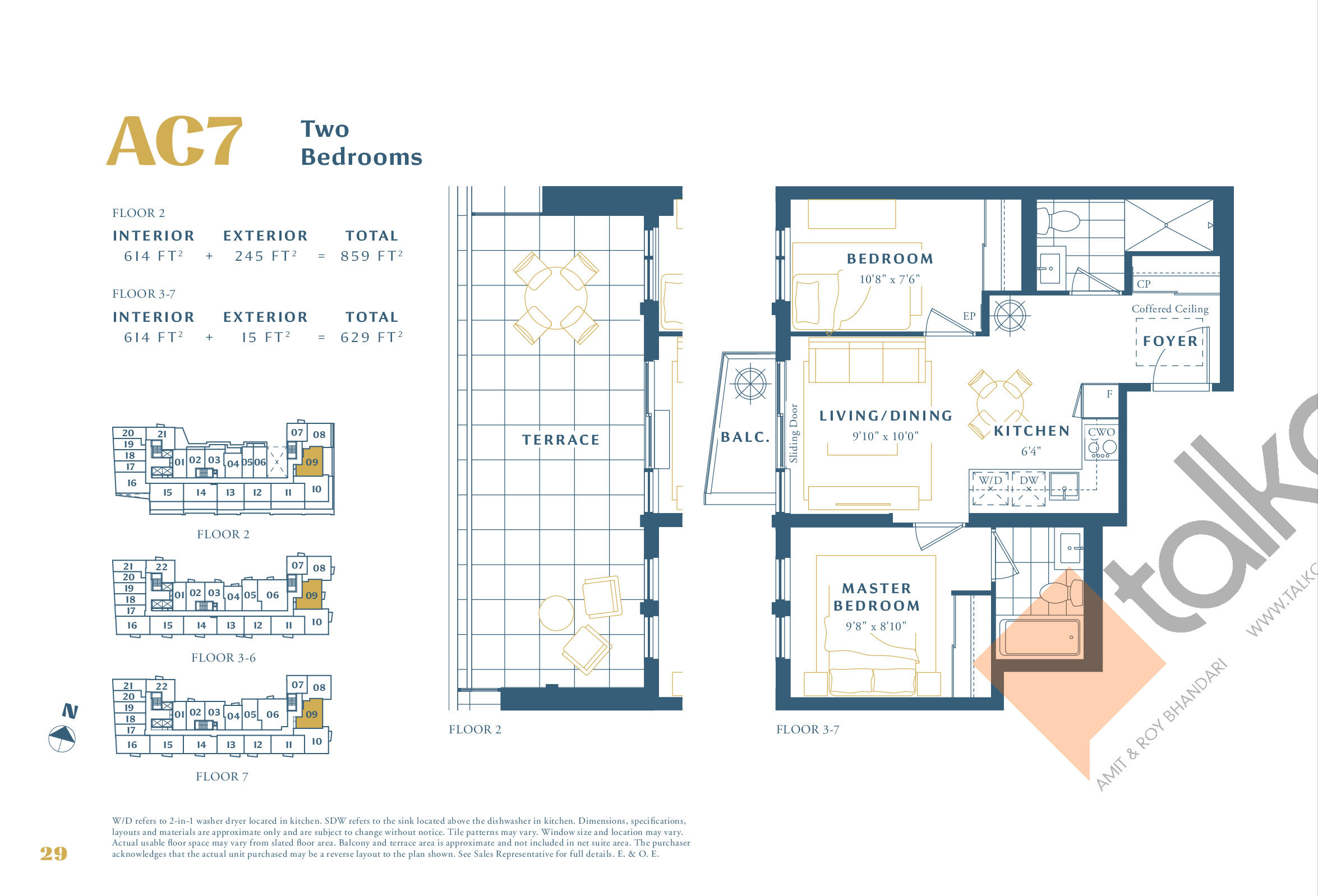 AC7 Floor Plan at The Borough Condos - Tower A - 614 sq.ft