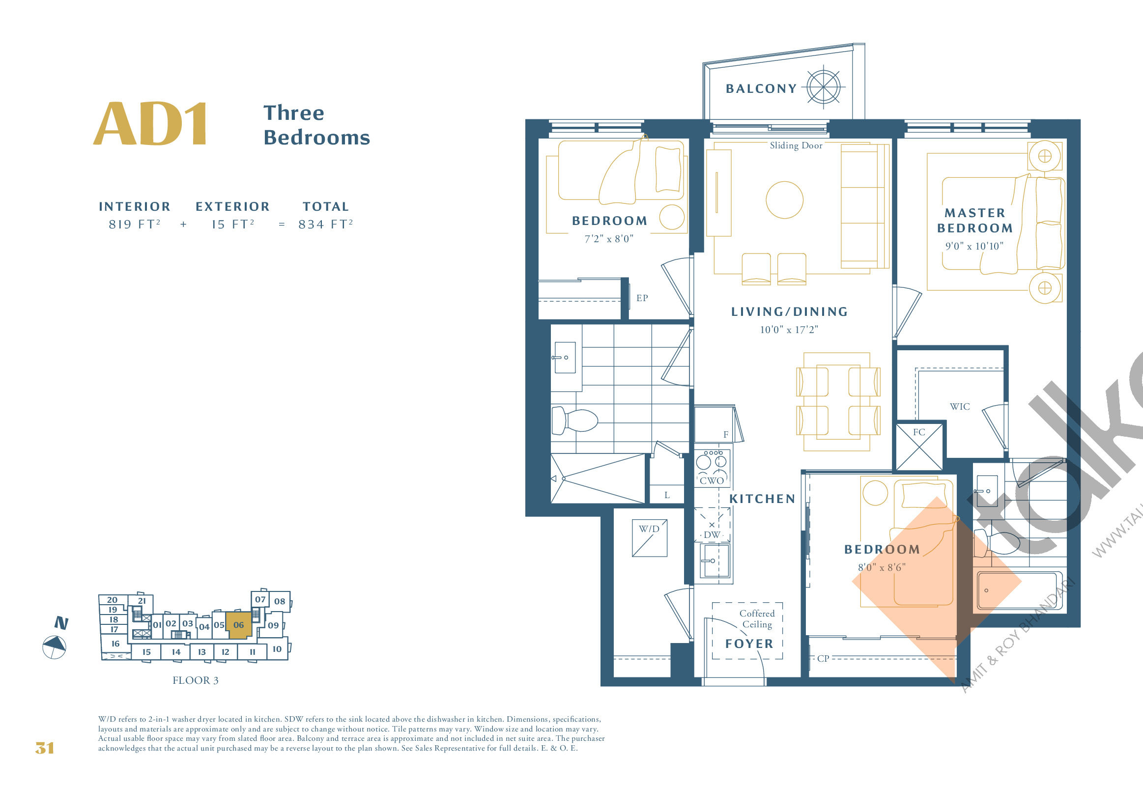AD1 Floor Plan at The Borough Condos - Tower A - 819 sq.ft