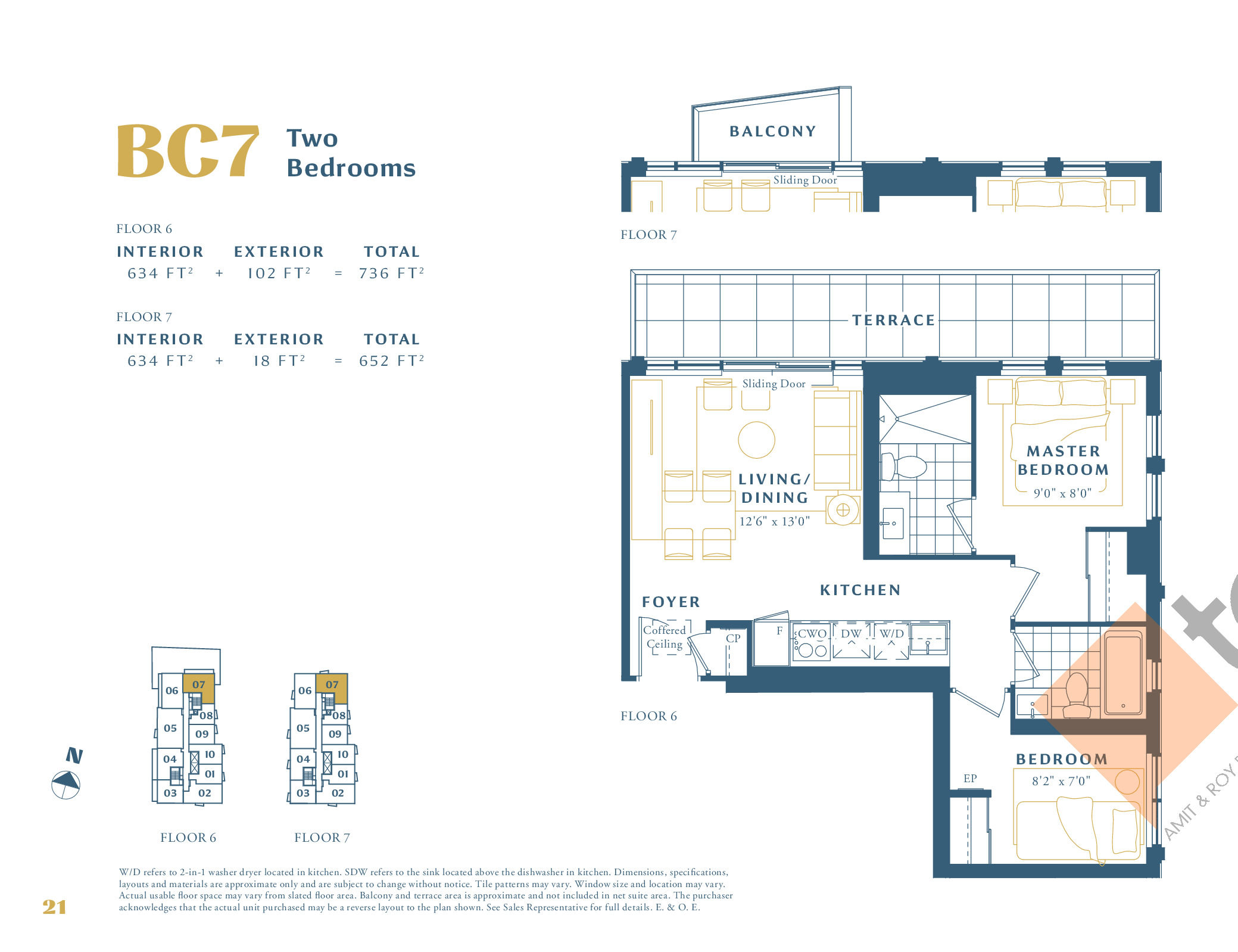 BC7 Floor Plan at The Borough Condos - Tower B - 634 sq.ft