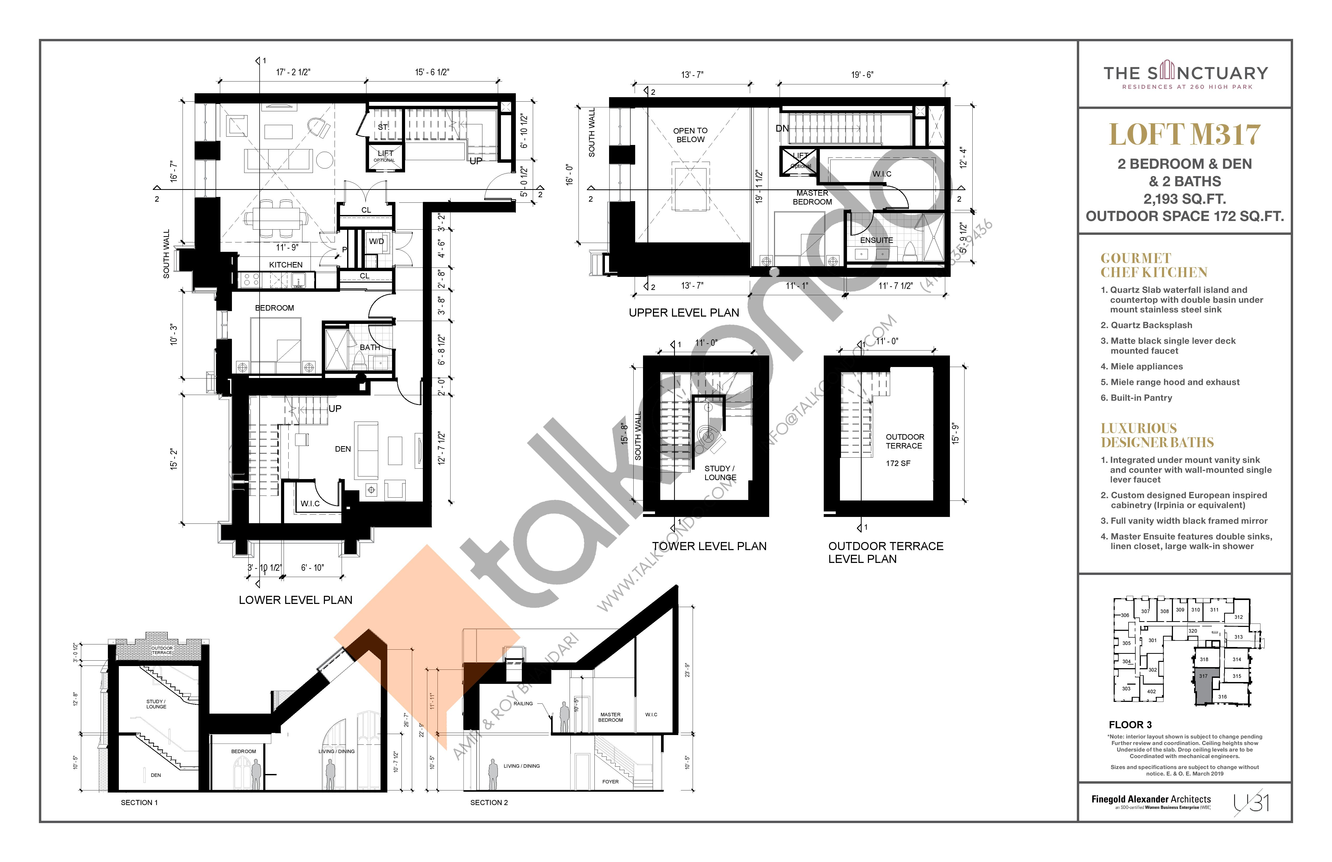Loft M317 Floor Plan at 260 High Park - 2193 sq.ft