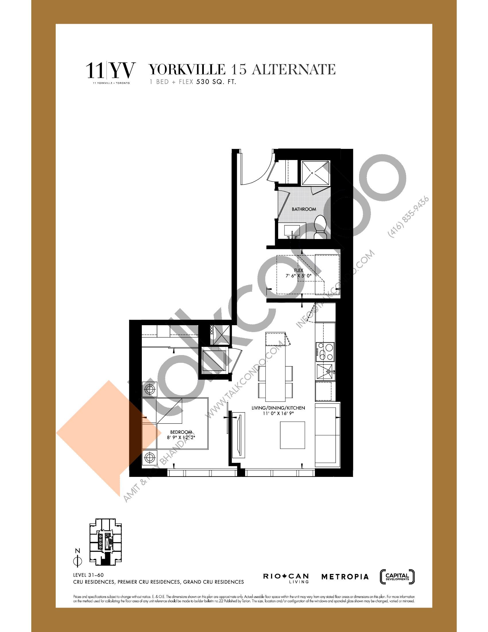 Yorkville 15 Alternate Floor Plan at 11YV Condos - 530 sq.ft