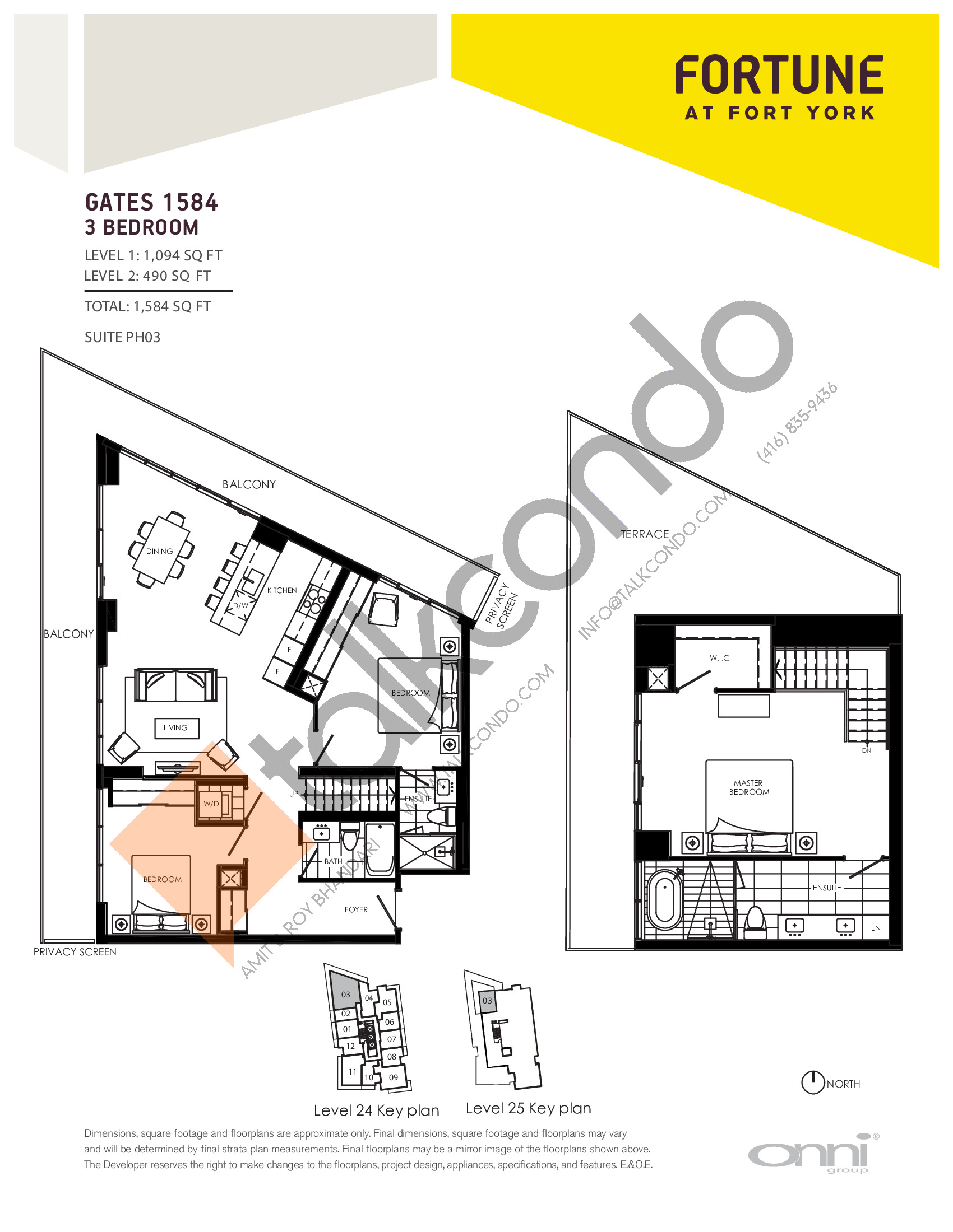 Gates 1584 Floor Plan at Fortune at Fort York - 1584 sq.ft