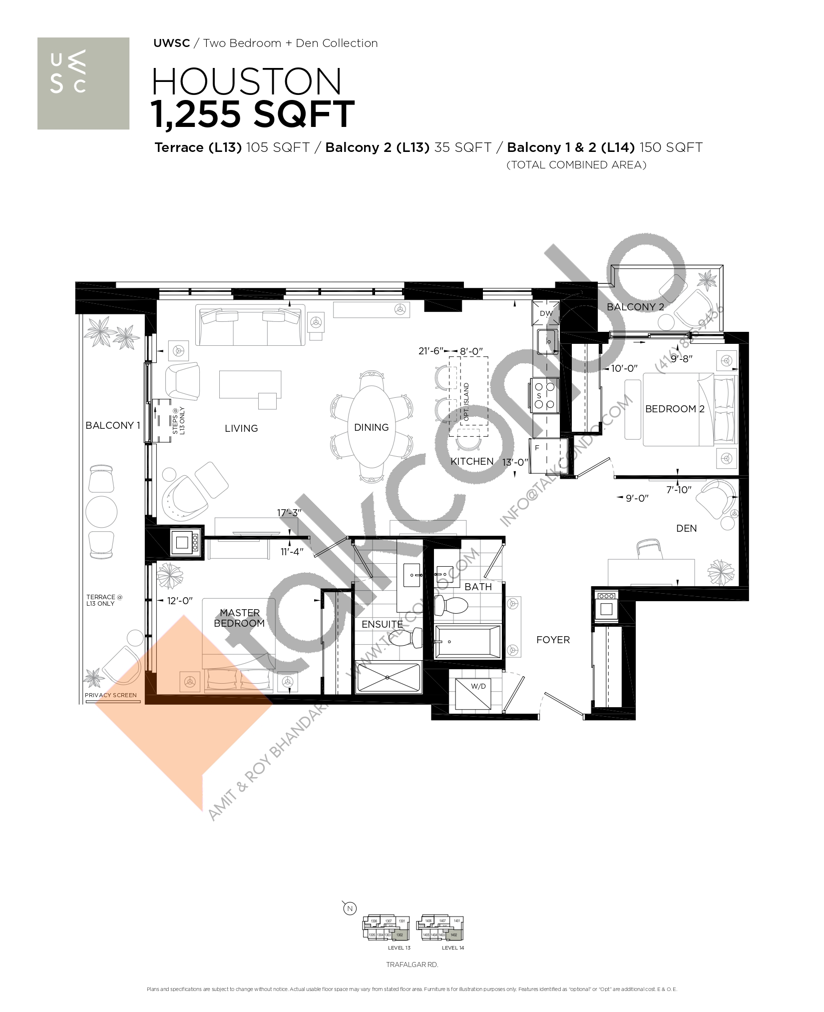 Houston Floor Plan at Upper West Side Condos at Oakvillage - 1255 sq.ft