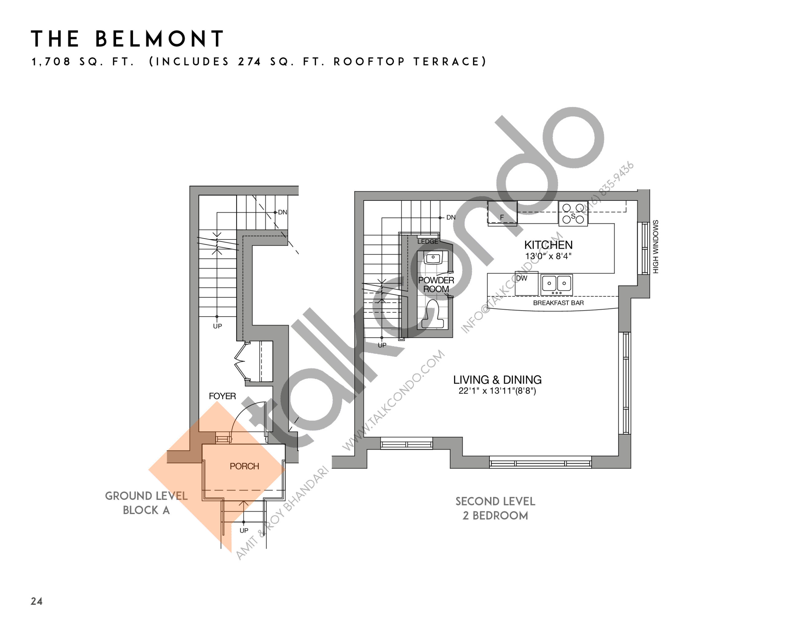 The Belmont (1/2) Floor Plan at Eleven Altamont Towns - 1708 sq.ft