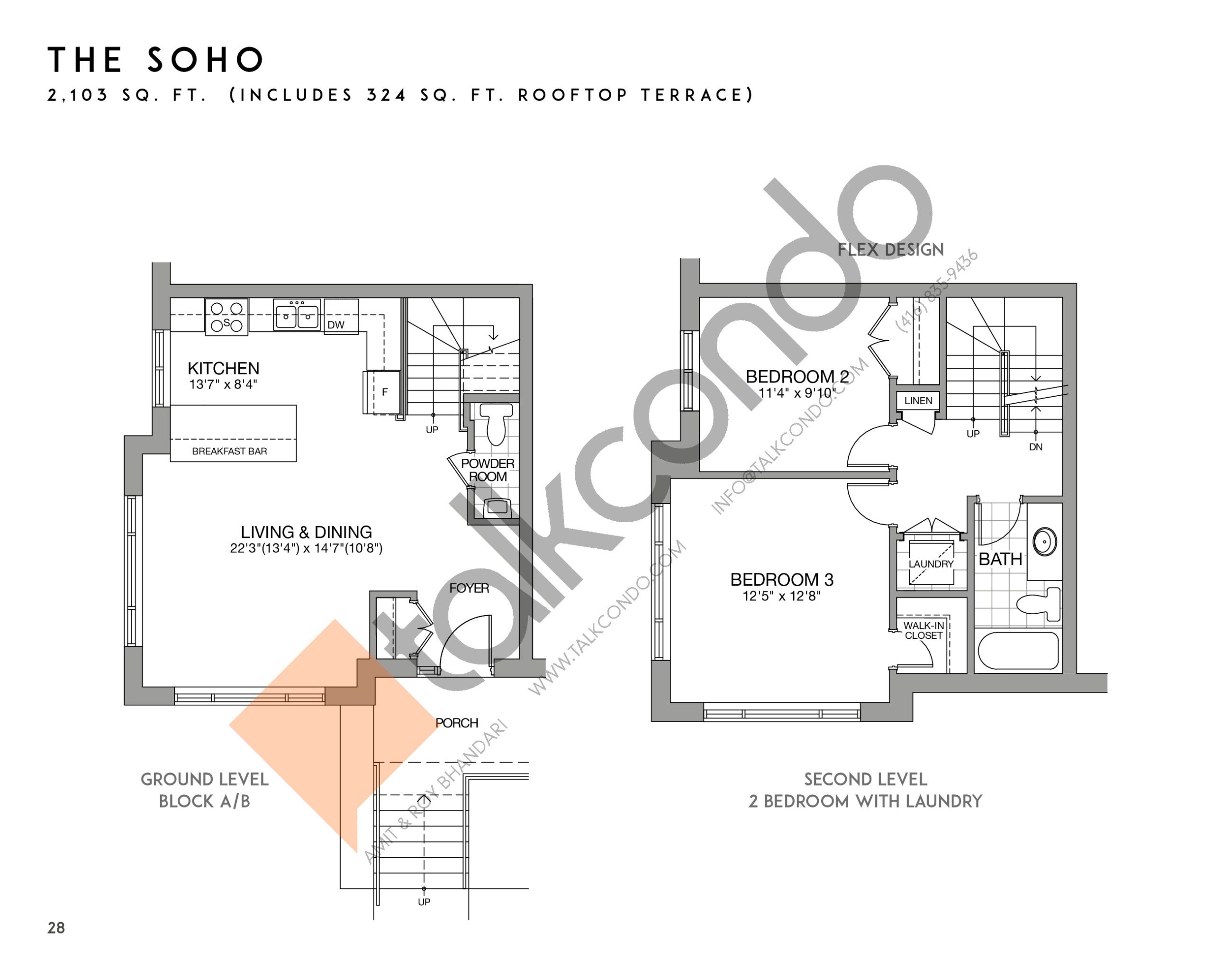 The Soho (1/2) Floor Plan at Eleven Altamont Towns - 2103 sq.ft