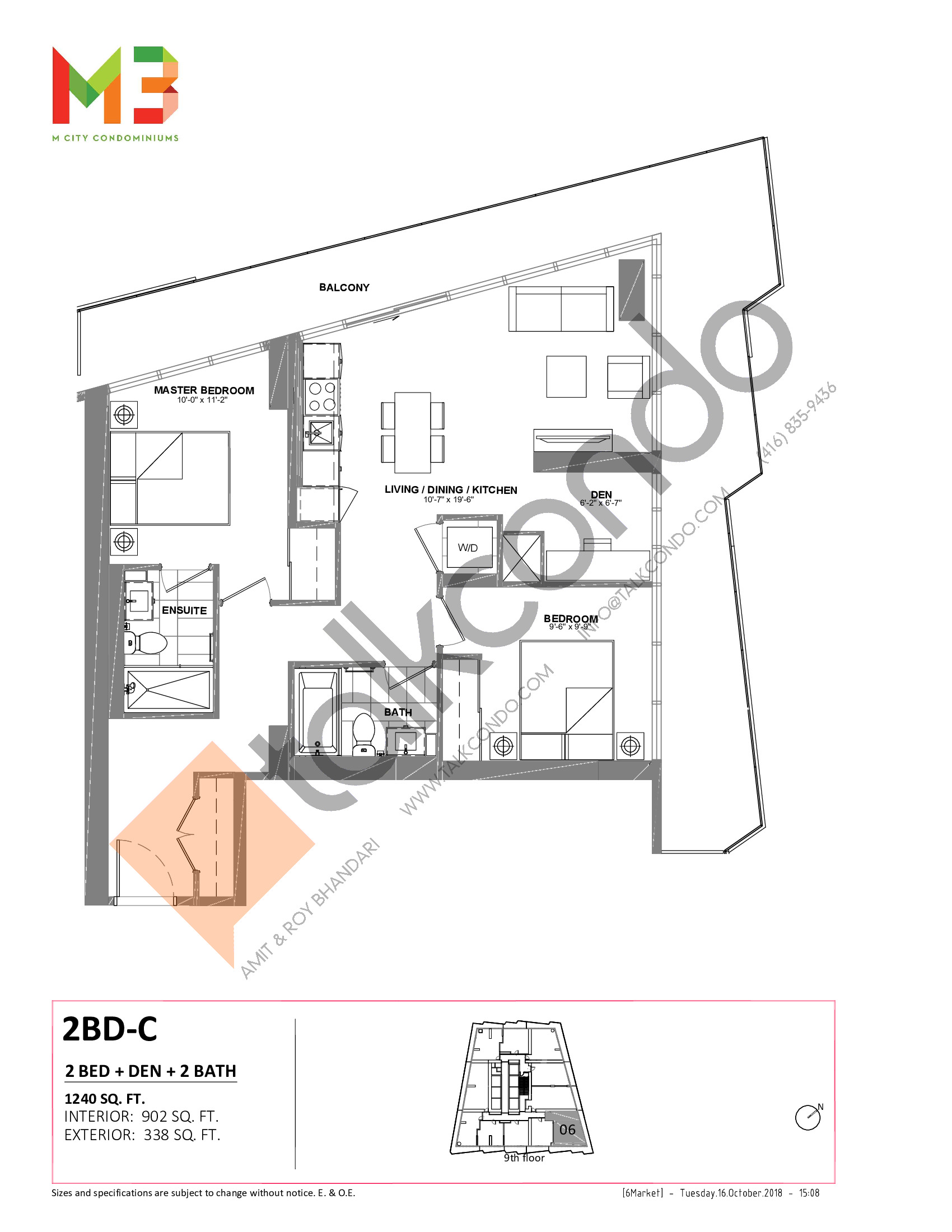 2BD-C Floor Plan at M3 Condos - 902 sq.ft