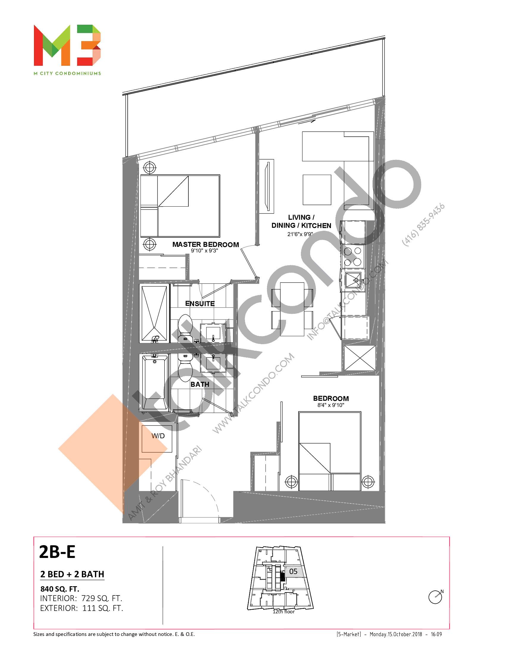 2B-E Floor Plan at M3 Condos - 729 sq.ft