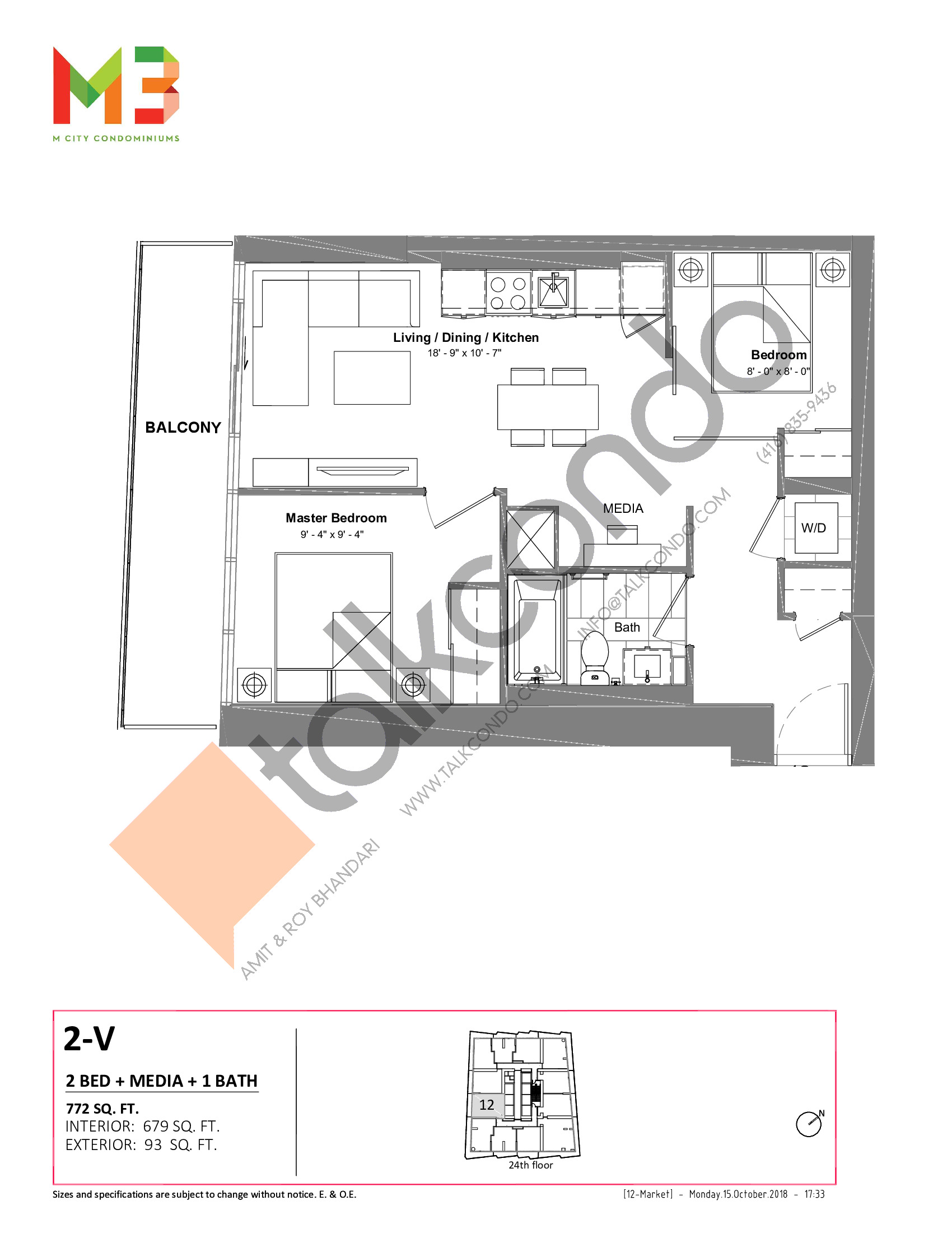 2-V Floor Plan at M3 Condos - 679 sq.ft