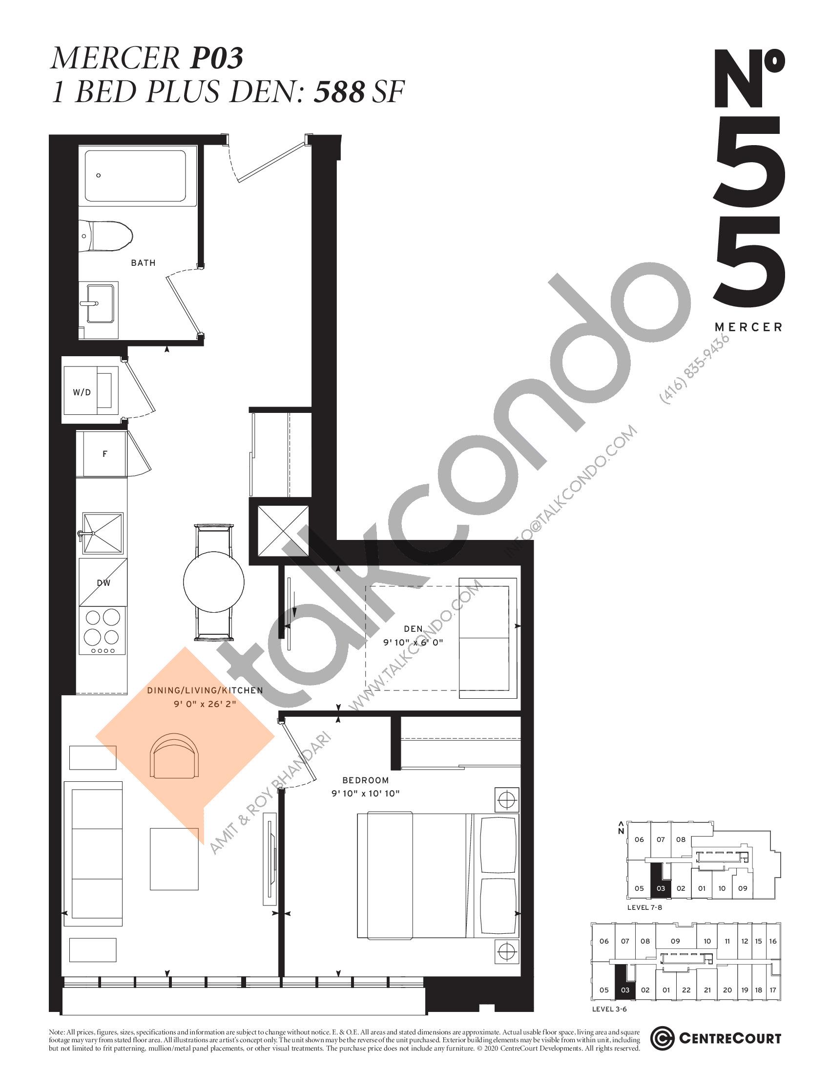 Mercer P03 Floor Plan at No. 55 Mercer Condos - 588 sq.ft