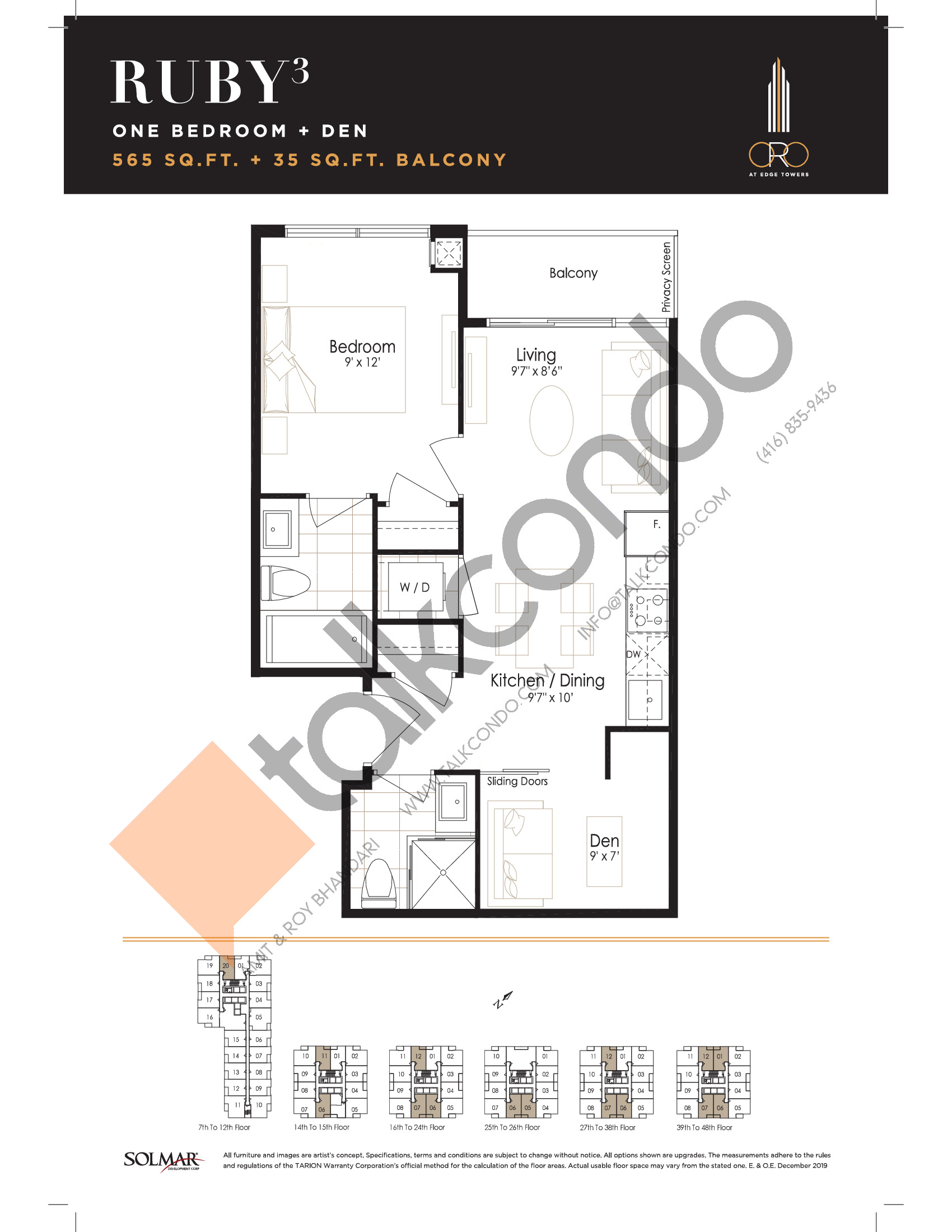 Ruby Floor Plan at ORO at Edge Towers Condos - 565 sq.ft