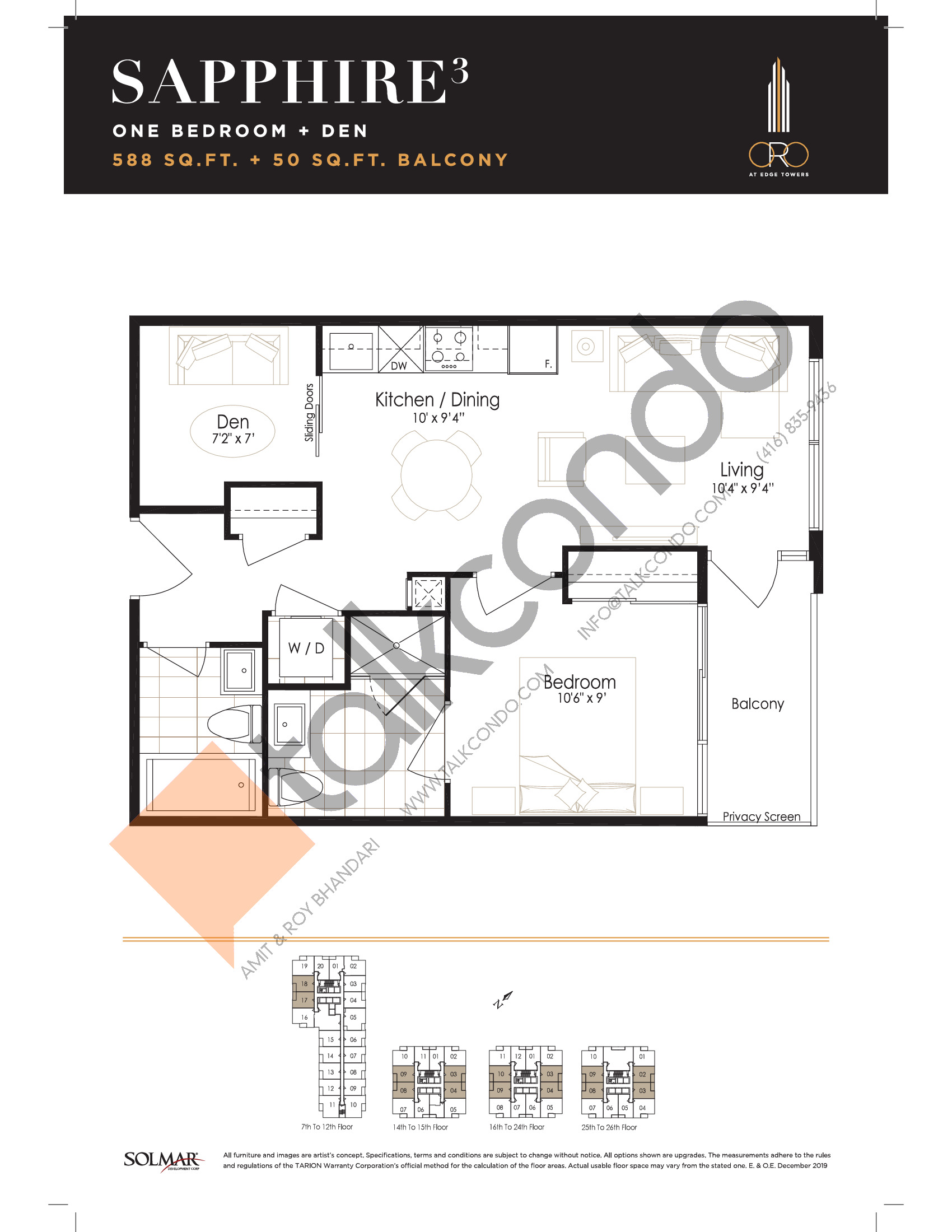Sapphire Floor Plan at ORO at Edge Towers Condos - 588 sq.ft