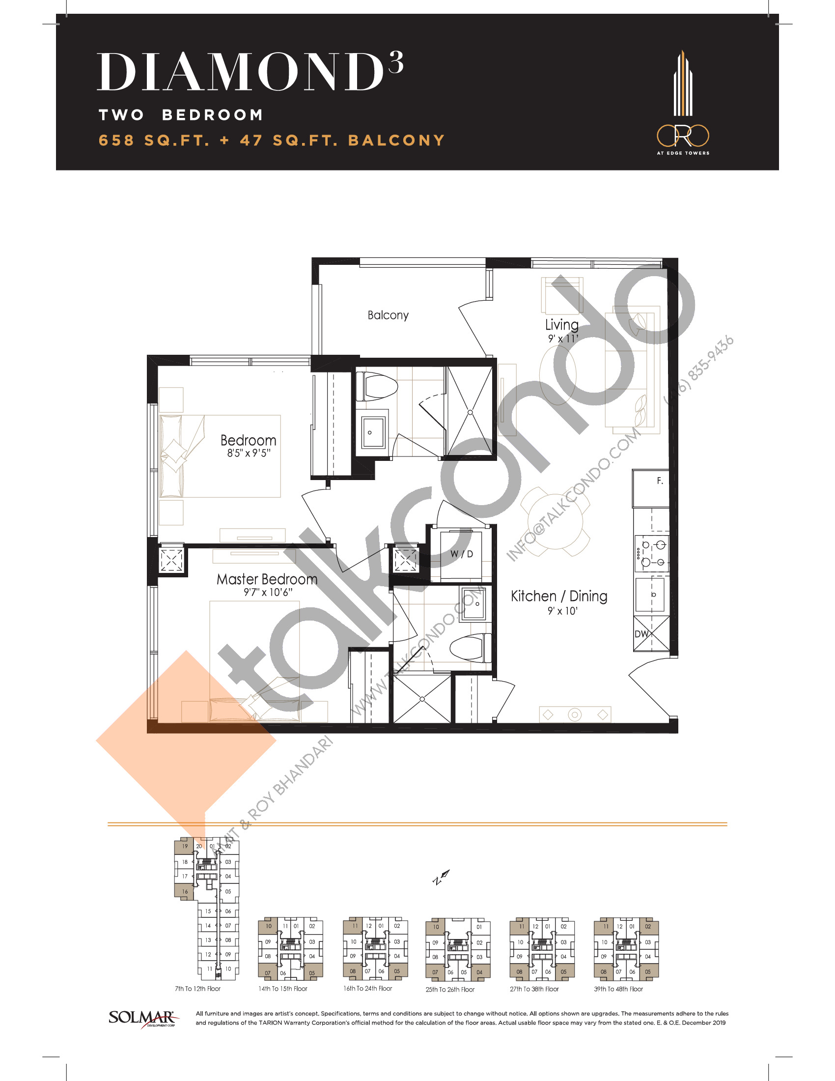 Diamond Floor Plan at ORO at Edge Towers Condos - 658 sq.ft