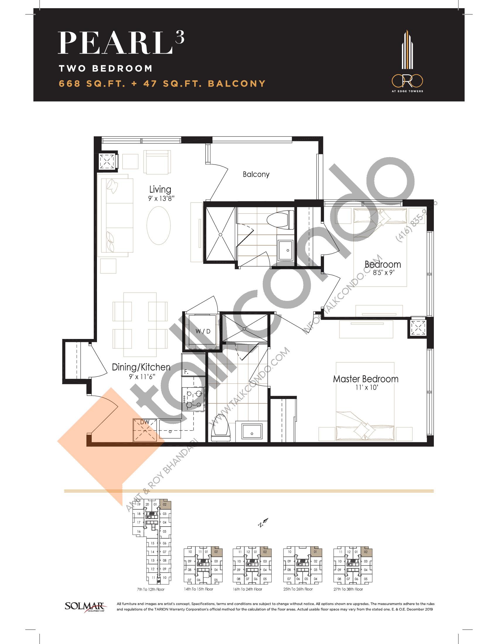 Pearl Floor Plan at ORO at Edge Towers Condos - 668 sq.ft
