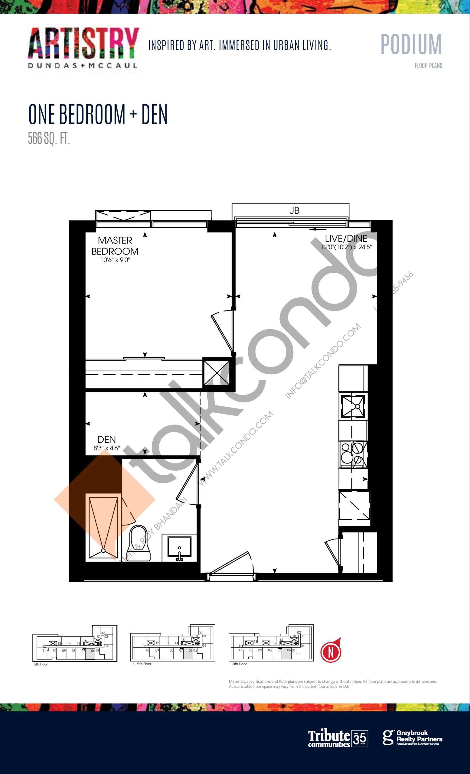 566 sq. ft. - Podium Floor Plan at Artistry Condos - 566 sq.ft