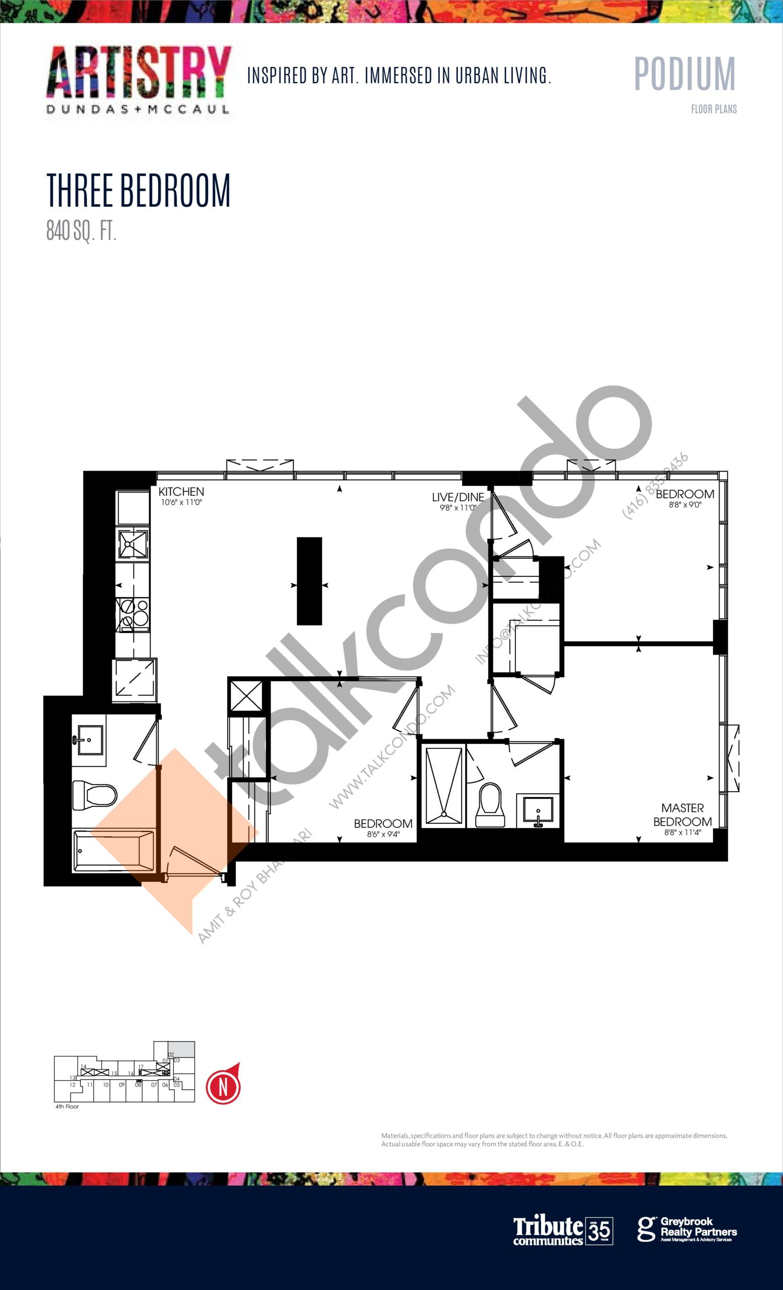 840 sq. ft. - Podium Floor Plan at Artistry Condos - 840 sq.ft