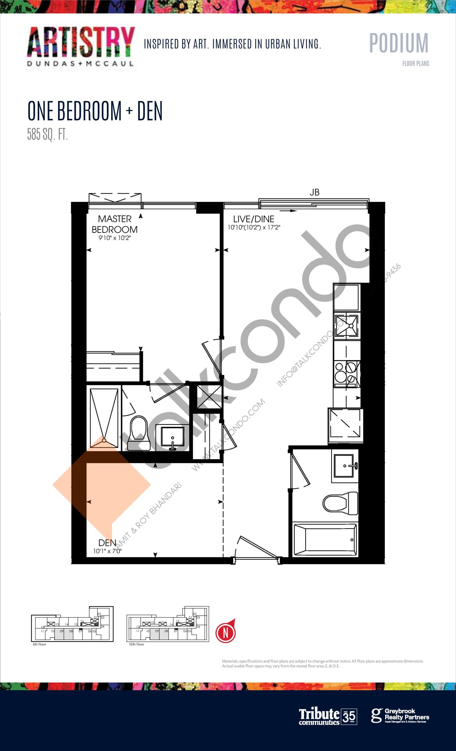 585 sq. ft. - Podium Floor Plan at Artistry Condos - 585 sq.ft