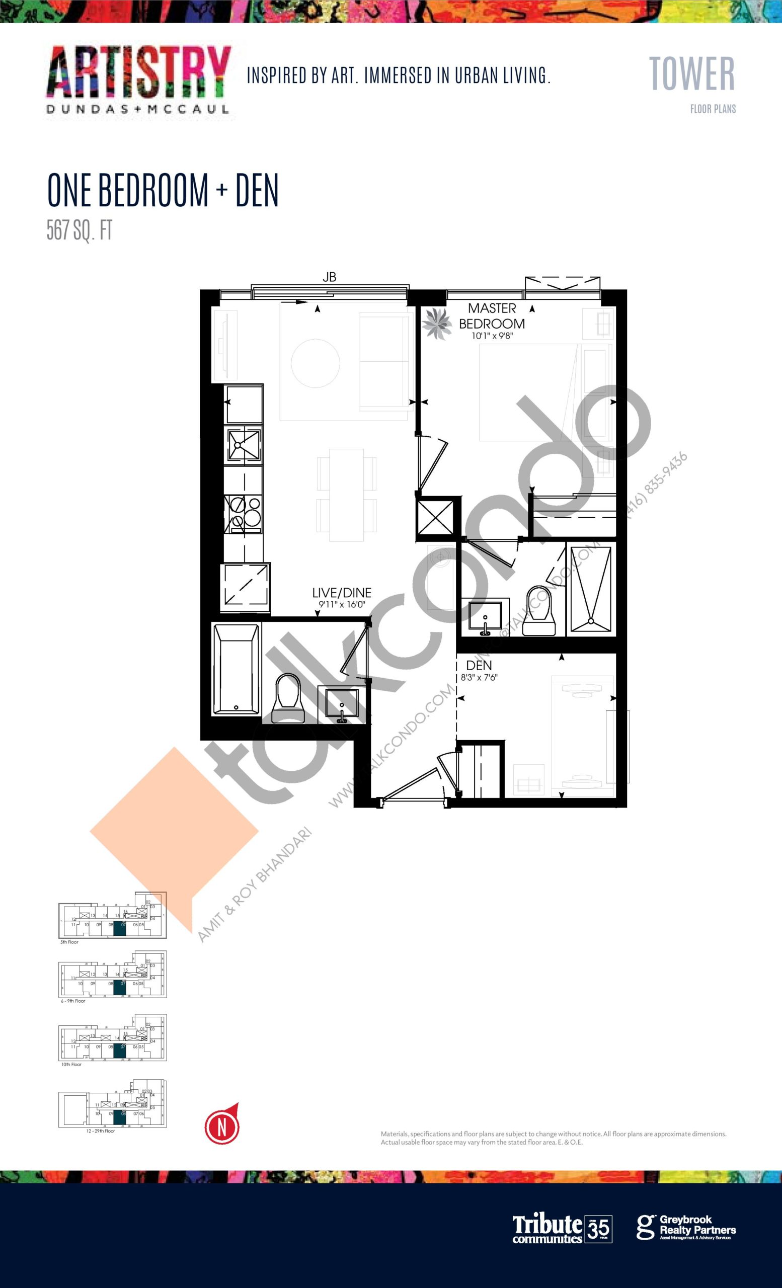 567 sq. ft. - Tower Floor Plan at Artistry Condos - 567 sq.ft