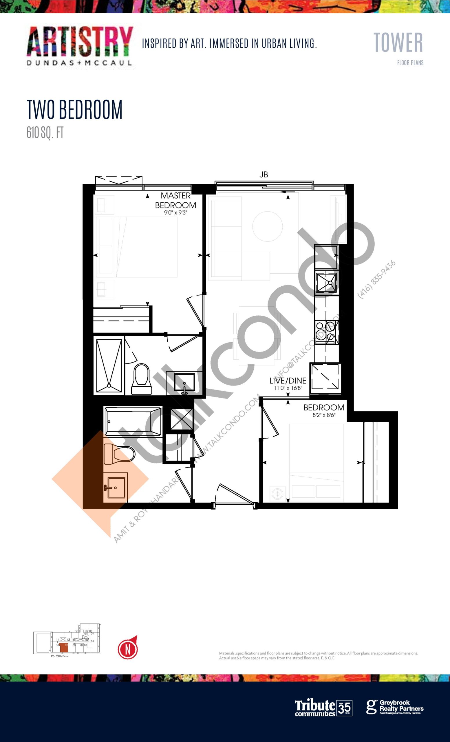610 sq. ft. - Tower Floor Plan at Artistry Condos - 610 sq.ft