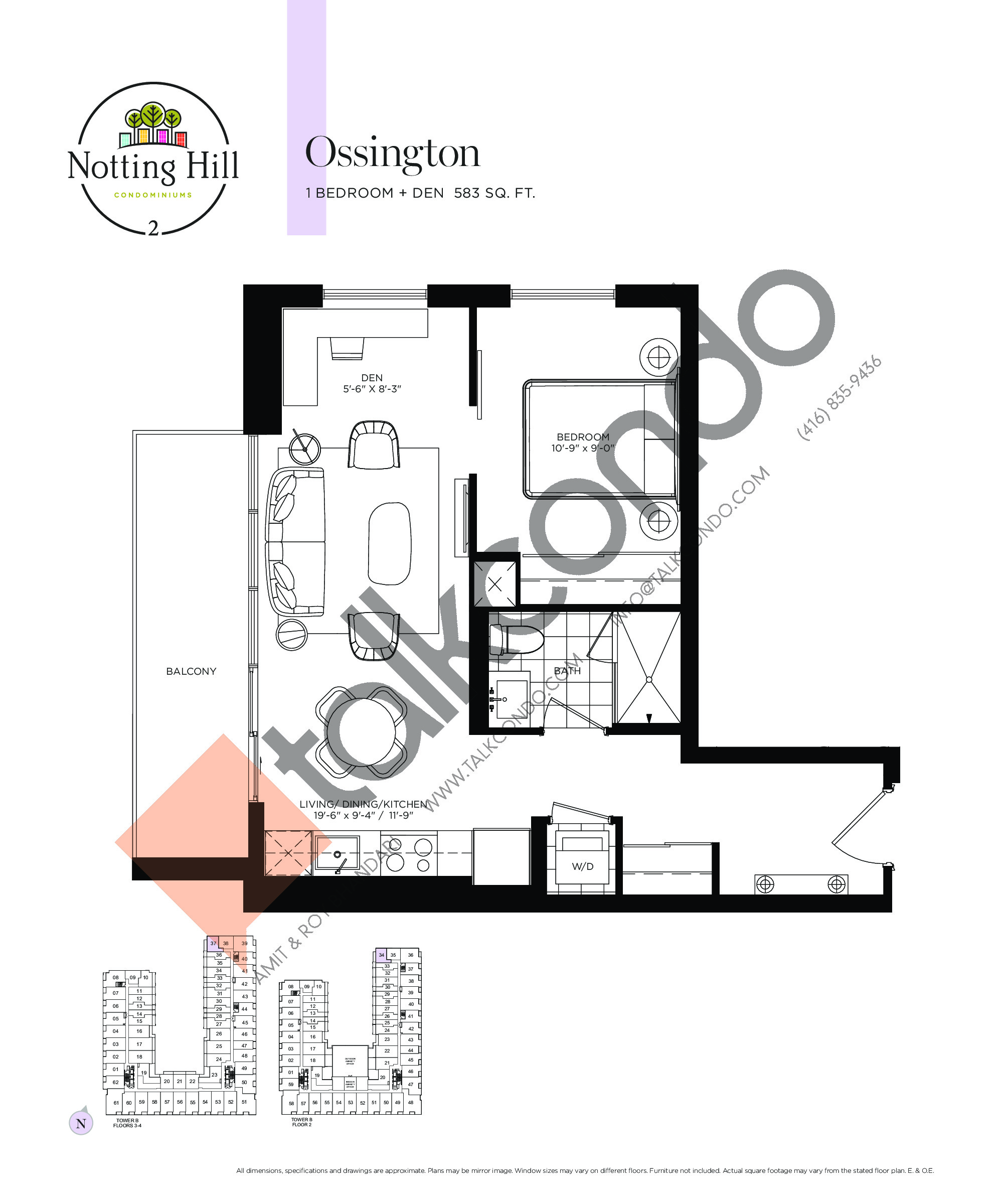 Ossington Floor Plan at Notting Hill Phase 3 Condos - 583 sq.ft